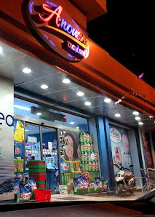 Дешевые супермаркеты в Тунисе