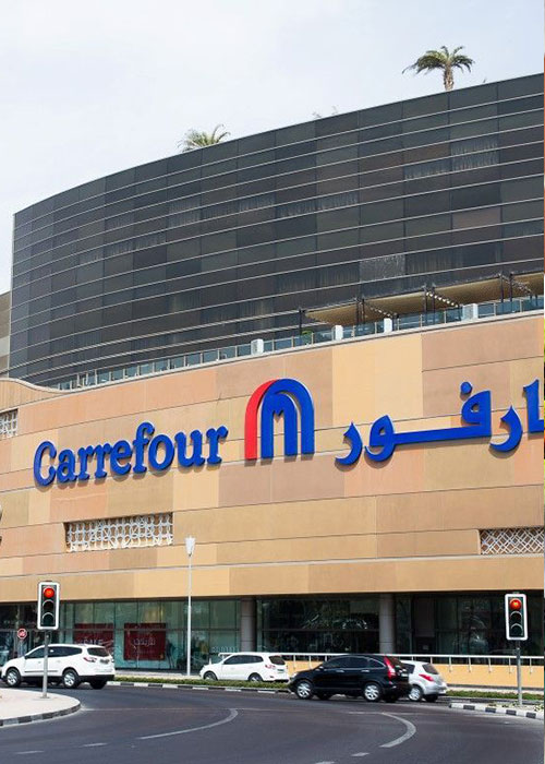 Недорогие супермаркеты в ОАЭ
