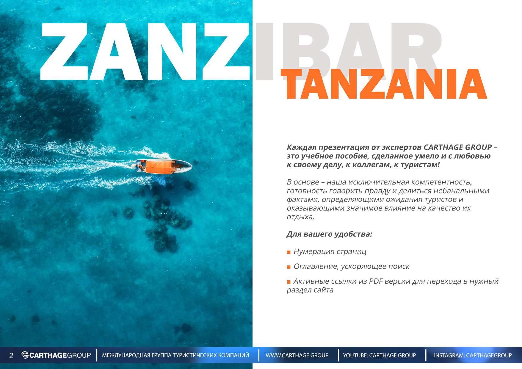 27.11 - Zanzibar Presentation 2020-2021_page-0002