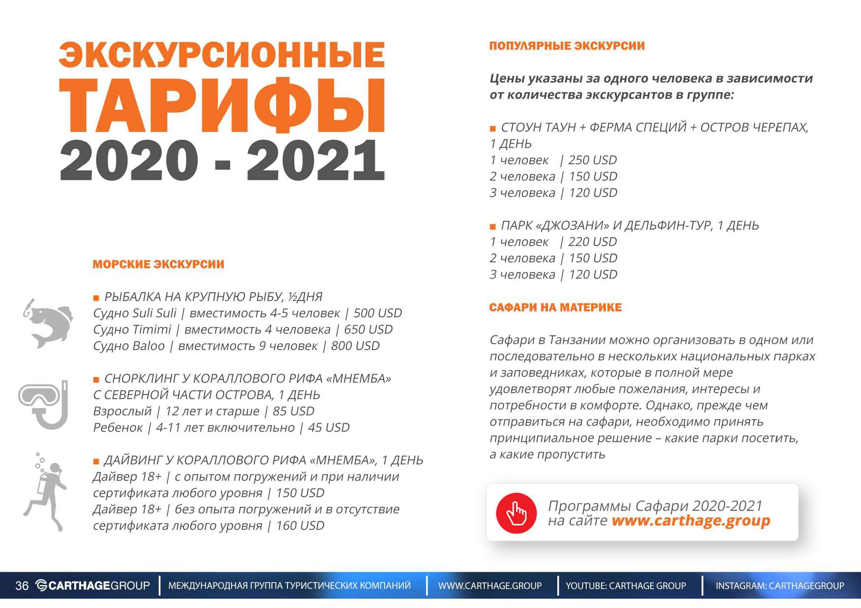 27.11 - Zanzibar Presentation 2020-2021_page-0036