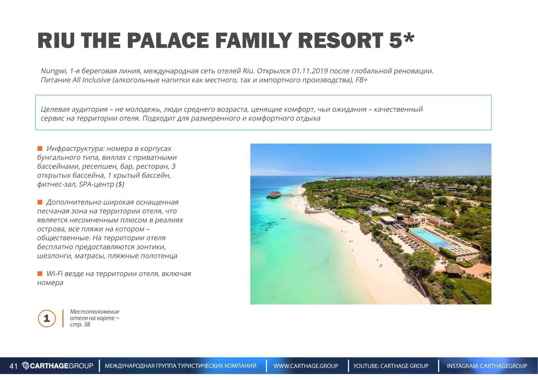 27.11 - Zanzibar Presentation 2020-2021_page-0041