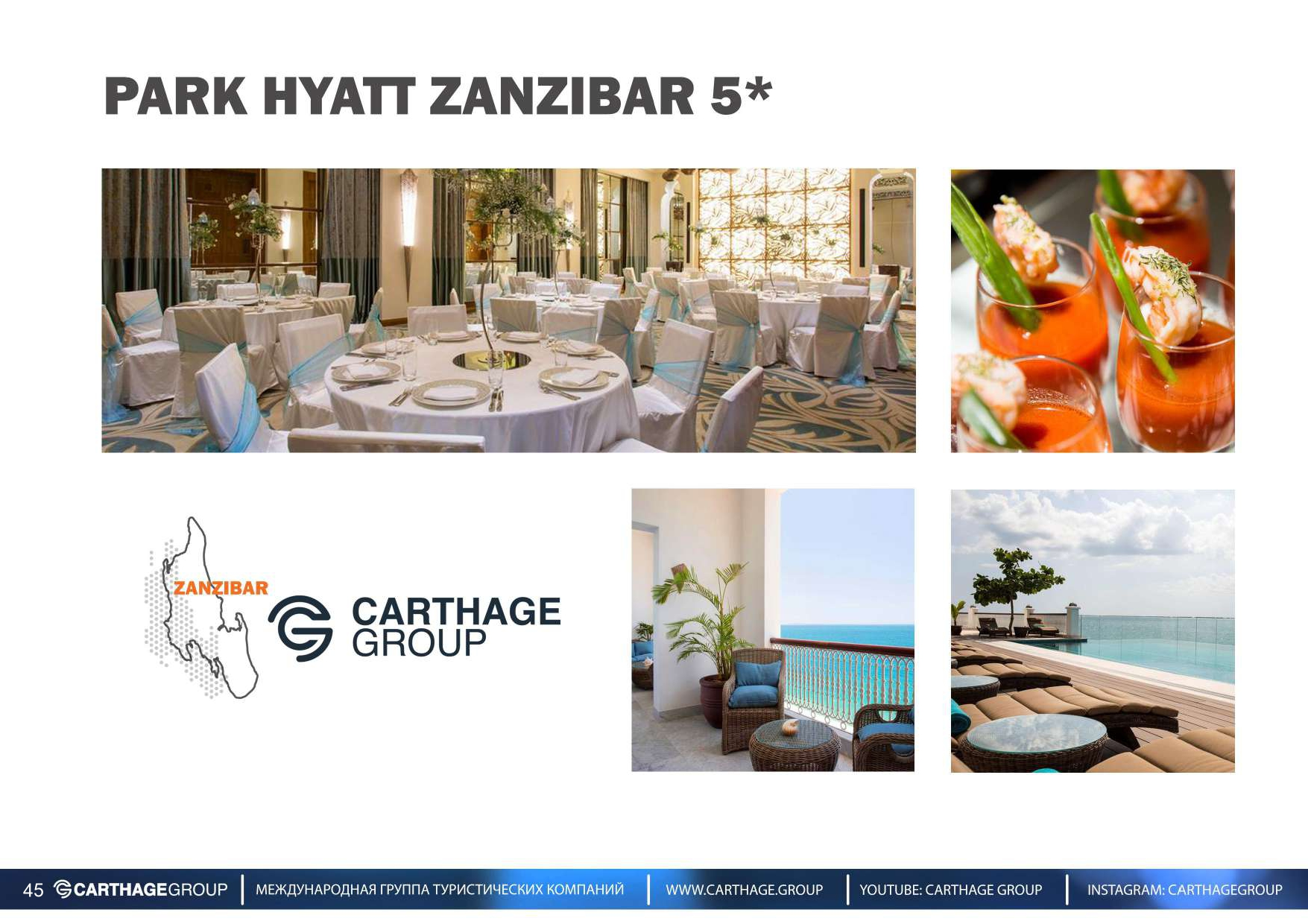 27.11 - Zanzibar Presentation 2020-2021_page-0045