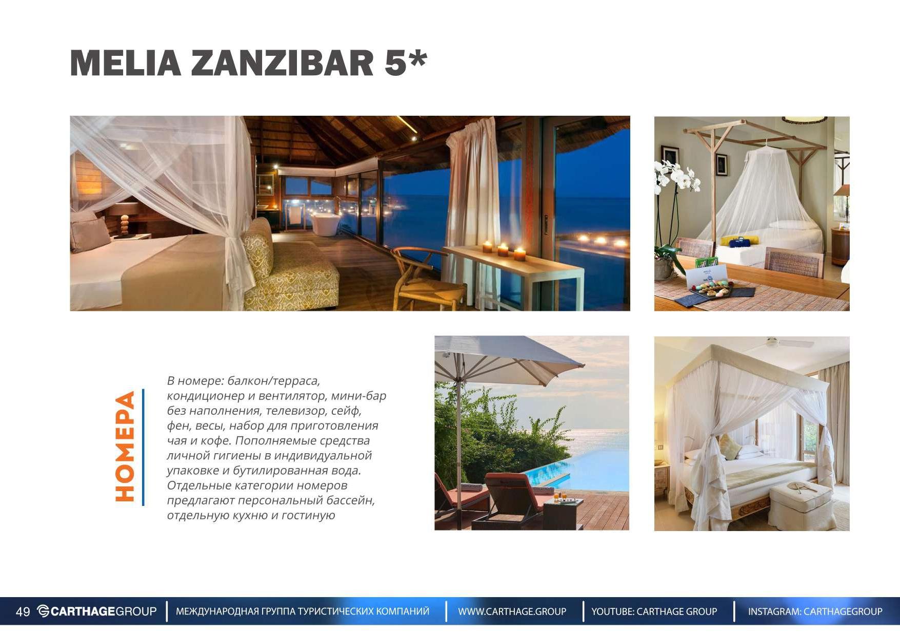 27.11 - Zanzibar Presentation 2020-2021_page-0049
