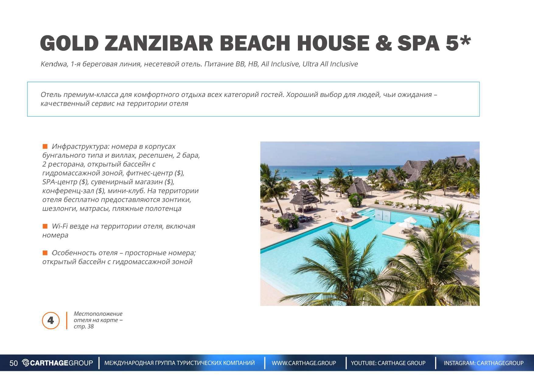 27.11 - Zanzibar Presentation 2020-2021_page-0050