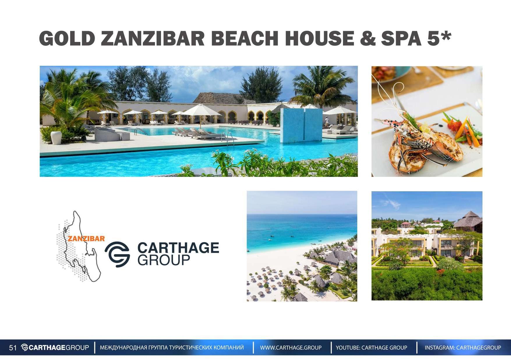 27.11 - Zanzibar Presentation 2020-2021_page-0051