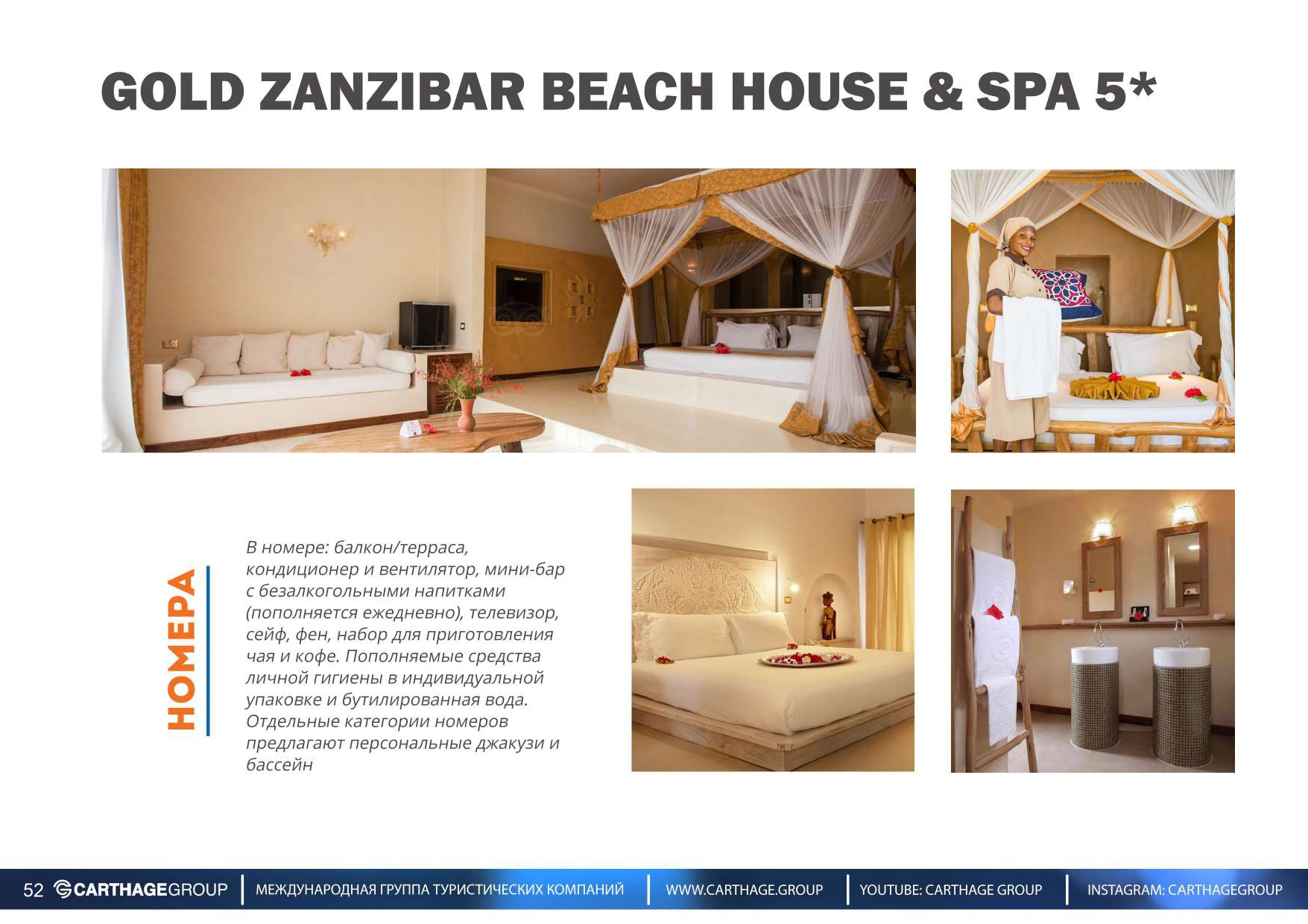 27.11 - Zanzibar Presentation 2020-2021_page-0052