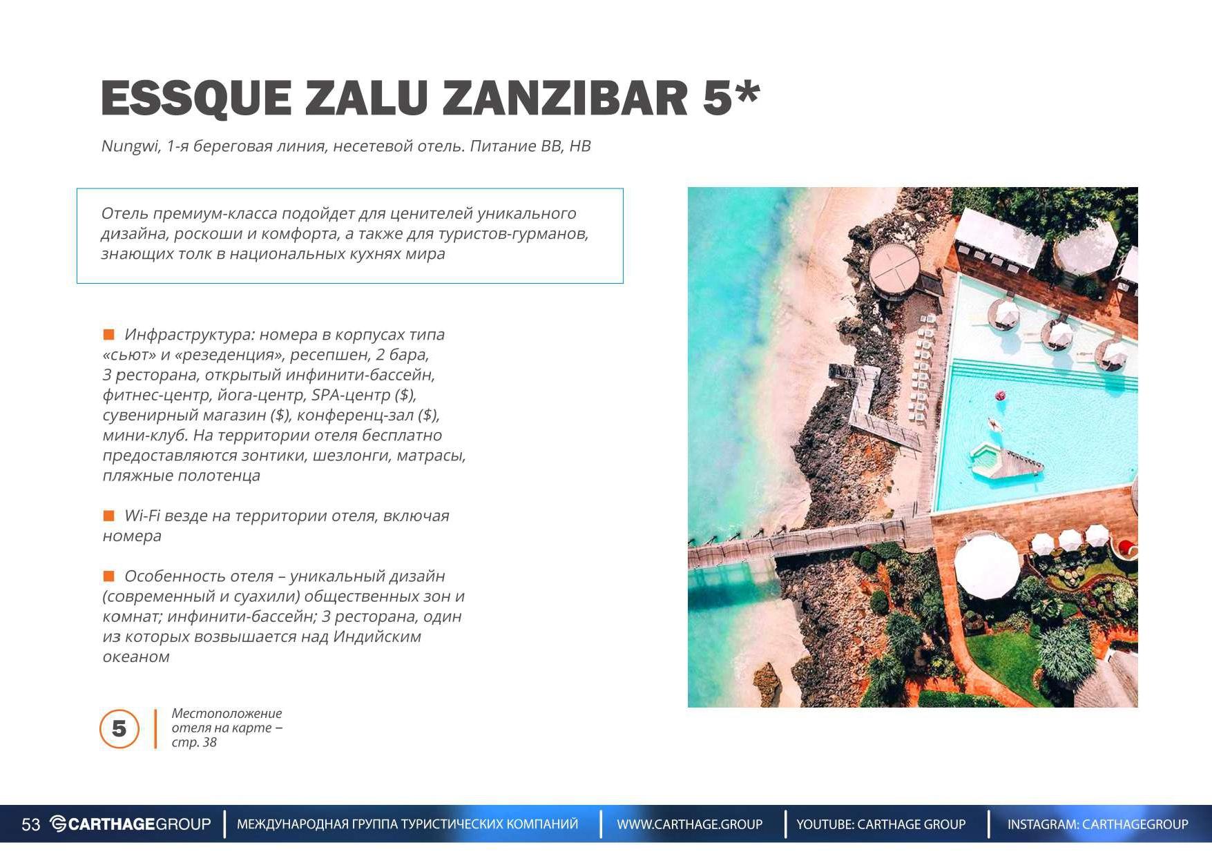 27.11 - Zanzibar Presentation 2020-2021_page-0053