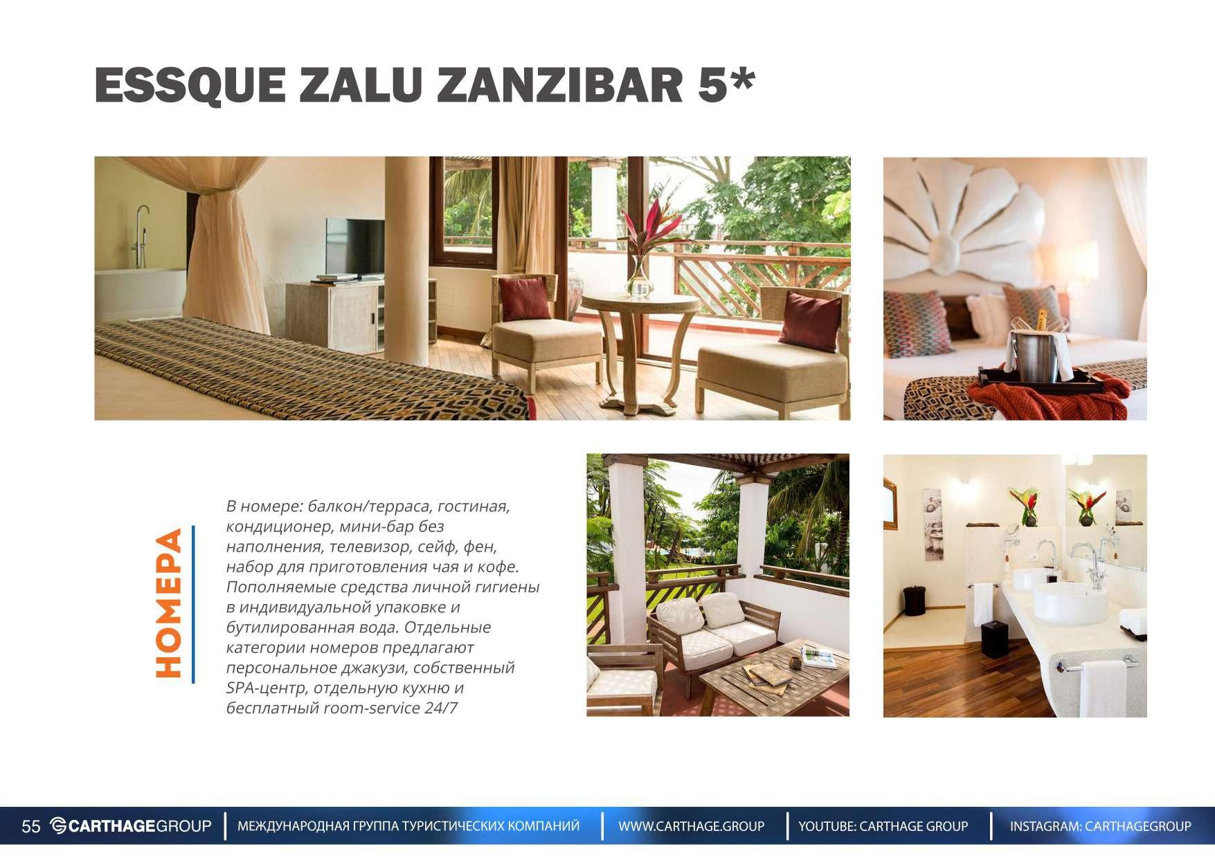 27.11 - Zanzibar Presentation 2020-2021_page-0055