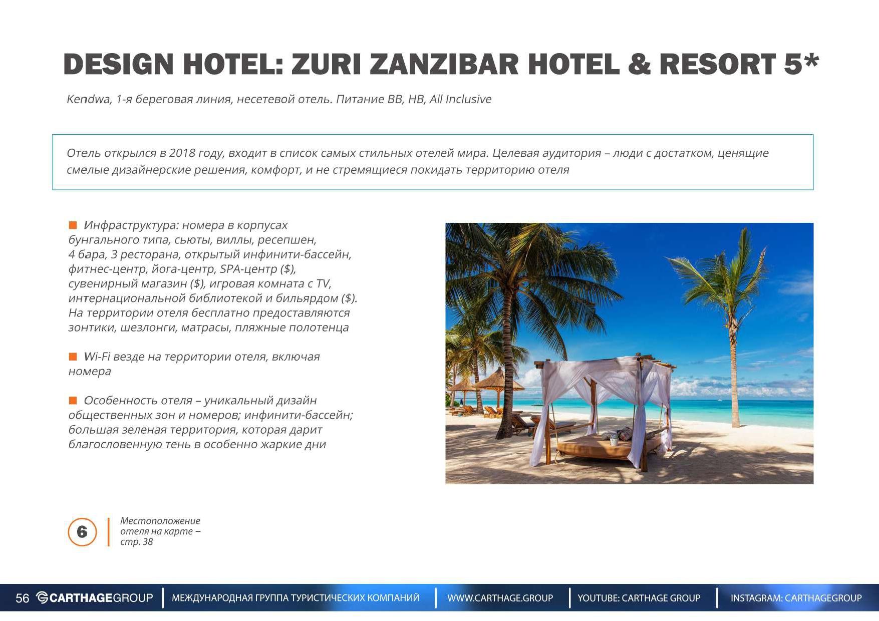 27.11 - Zanzibar Presentation 2020-2021_page-0056