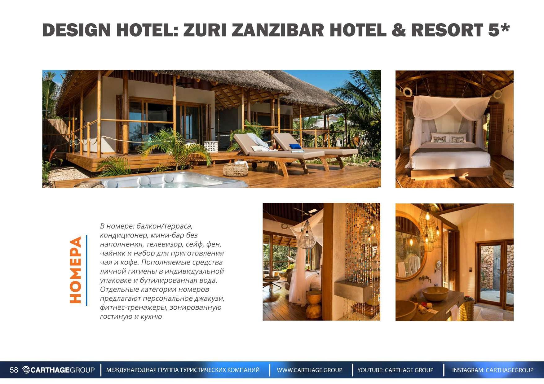 27.11 - Zanzibar Presentation 2020-2021_page-0058