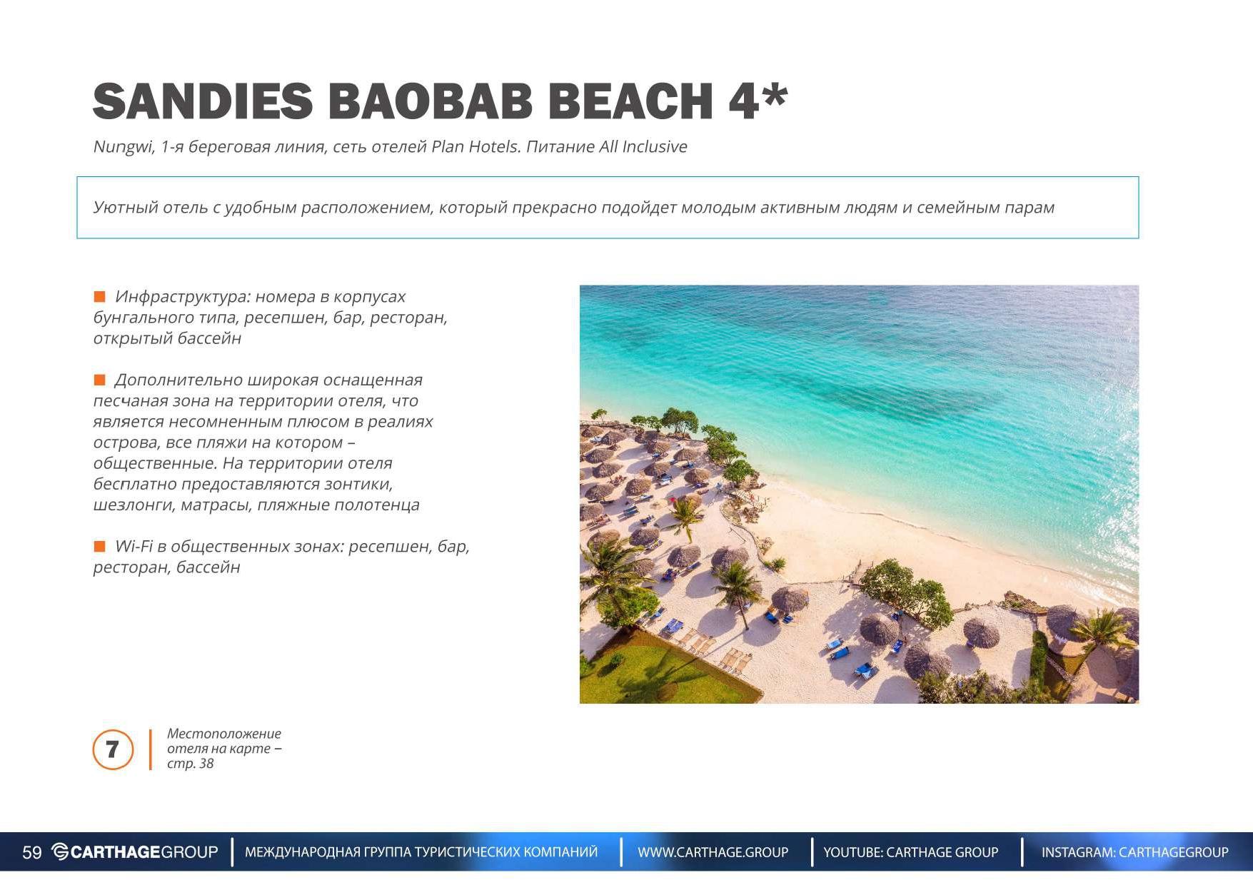 27.11 - Zanzibar Presentation 2020-2021_page-0059