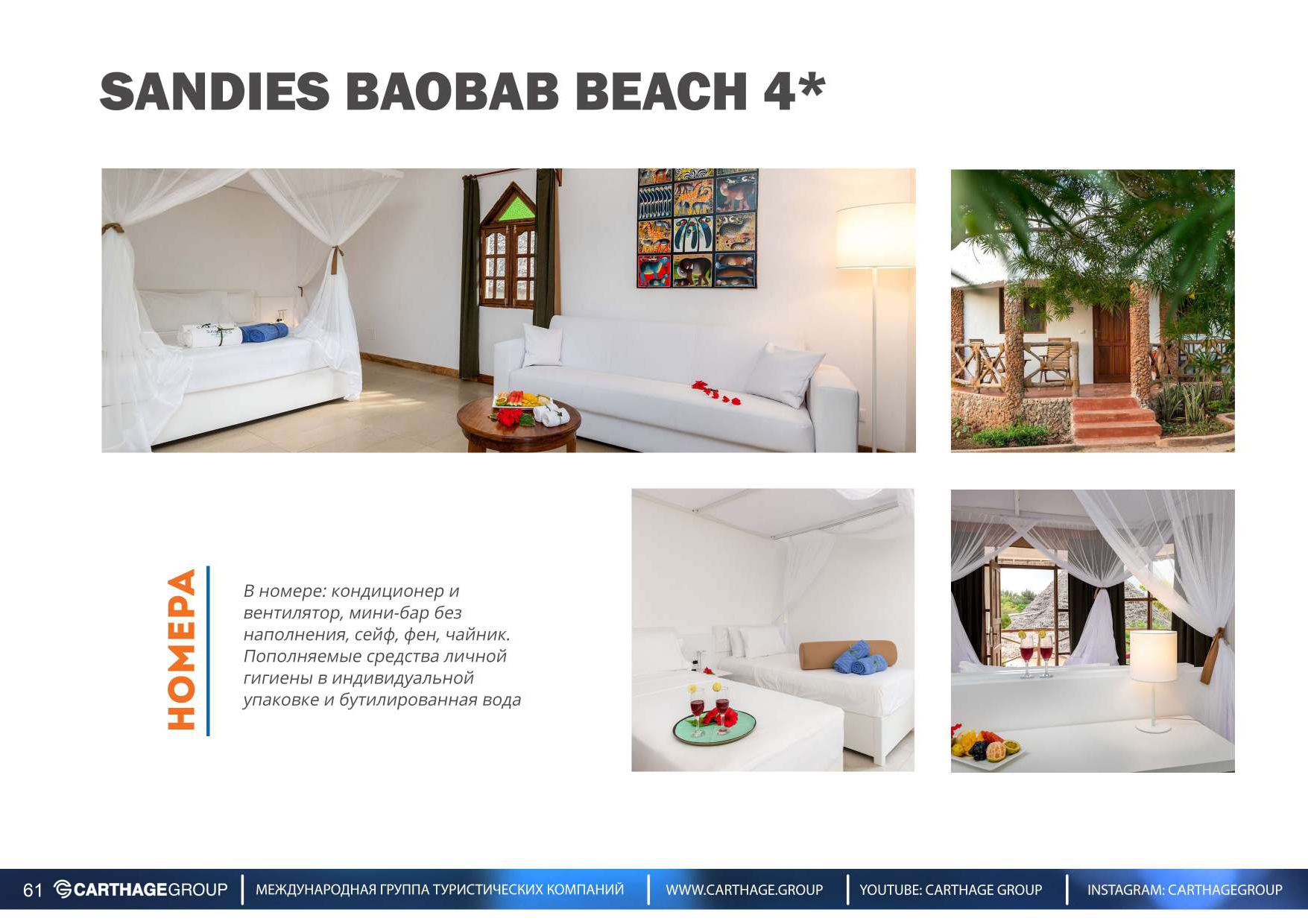 27.11 - Zanzibar Presentation 2020-2021_page-0061