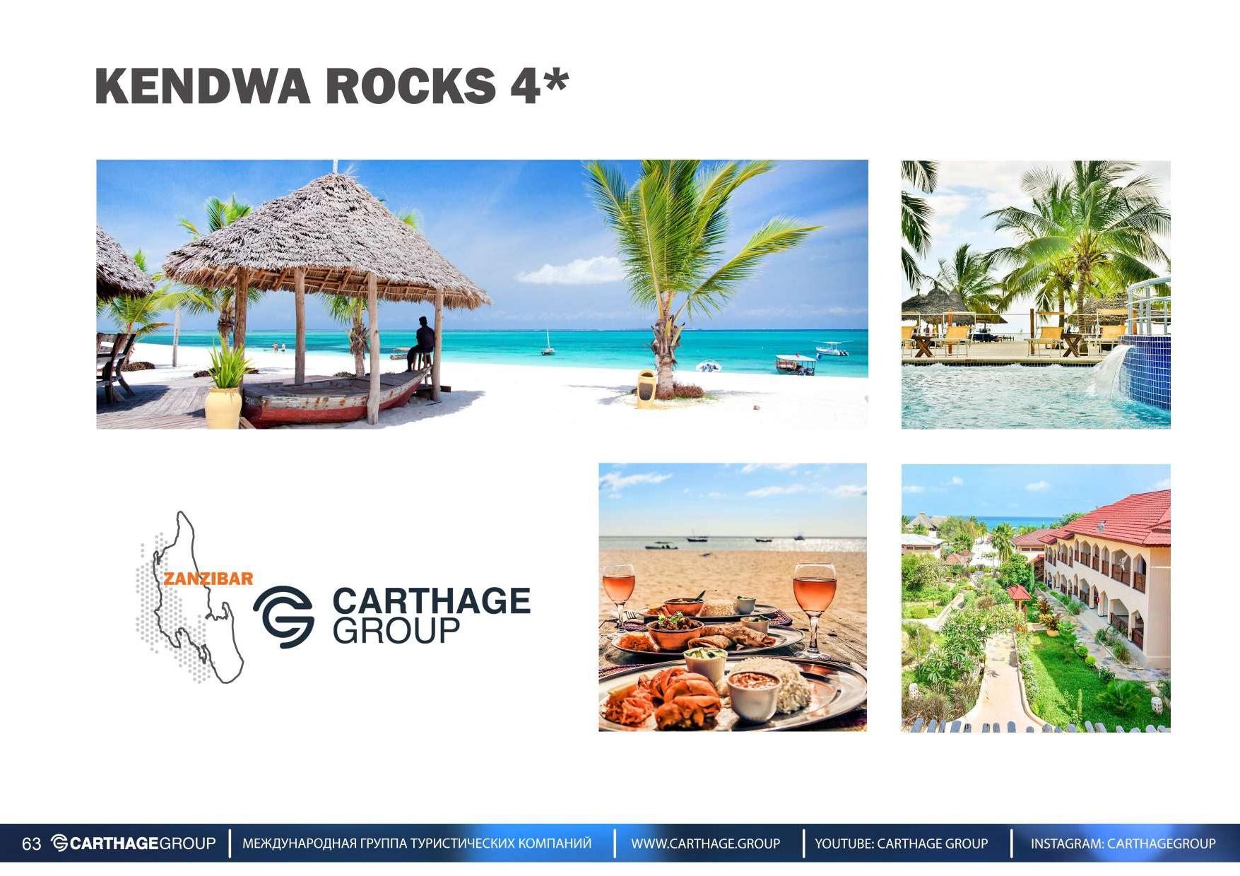 27.11 - Zanzibar Presentation 2020-2021_page-0063
