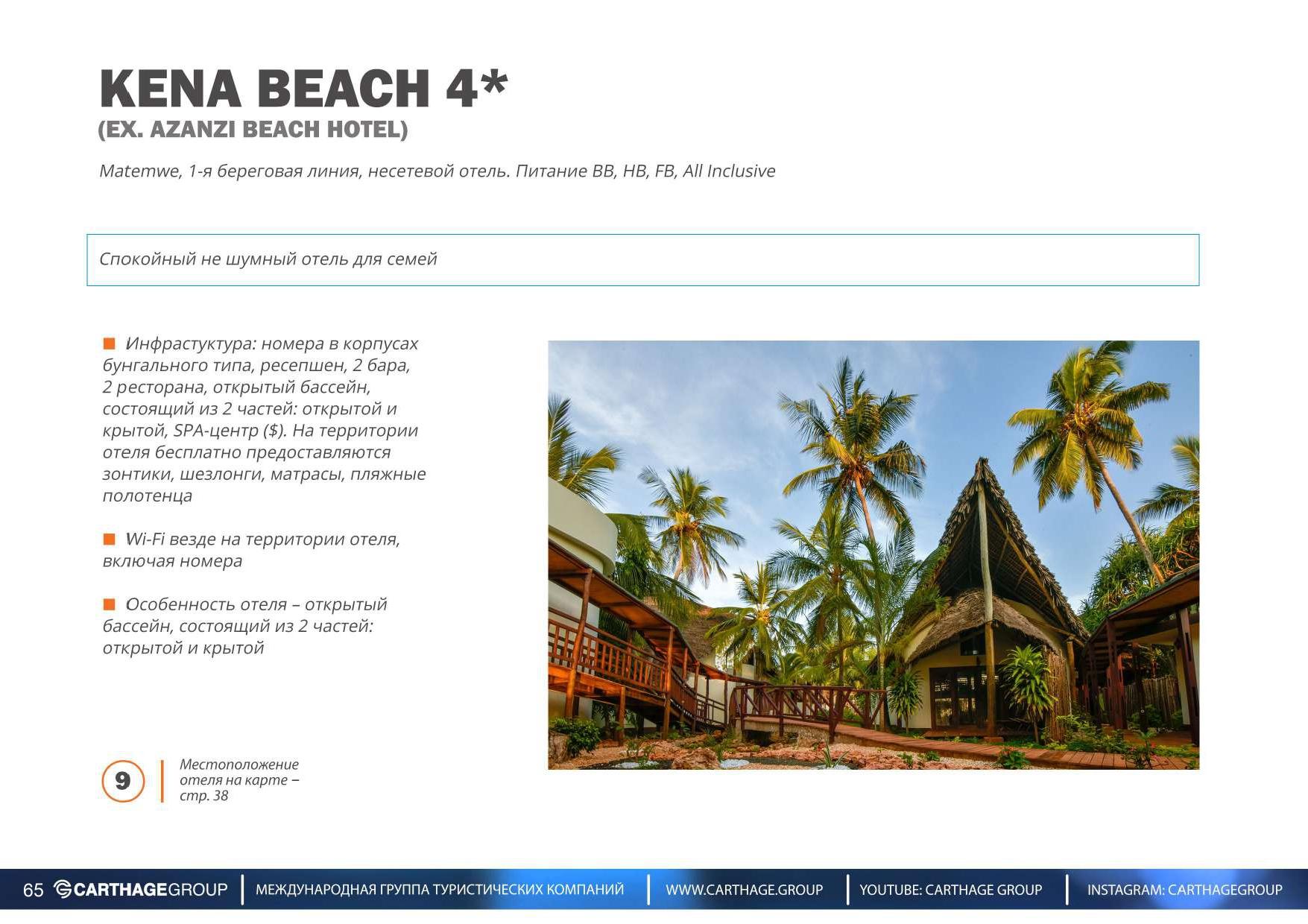 27.11 - Zanzibar Presentation 2020-2021_page-0065