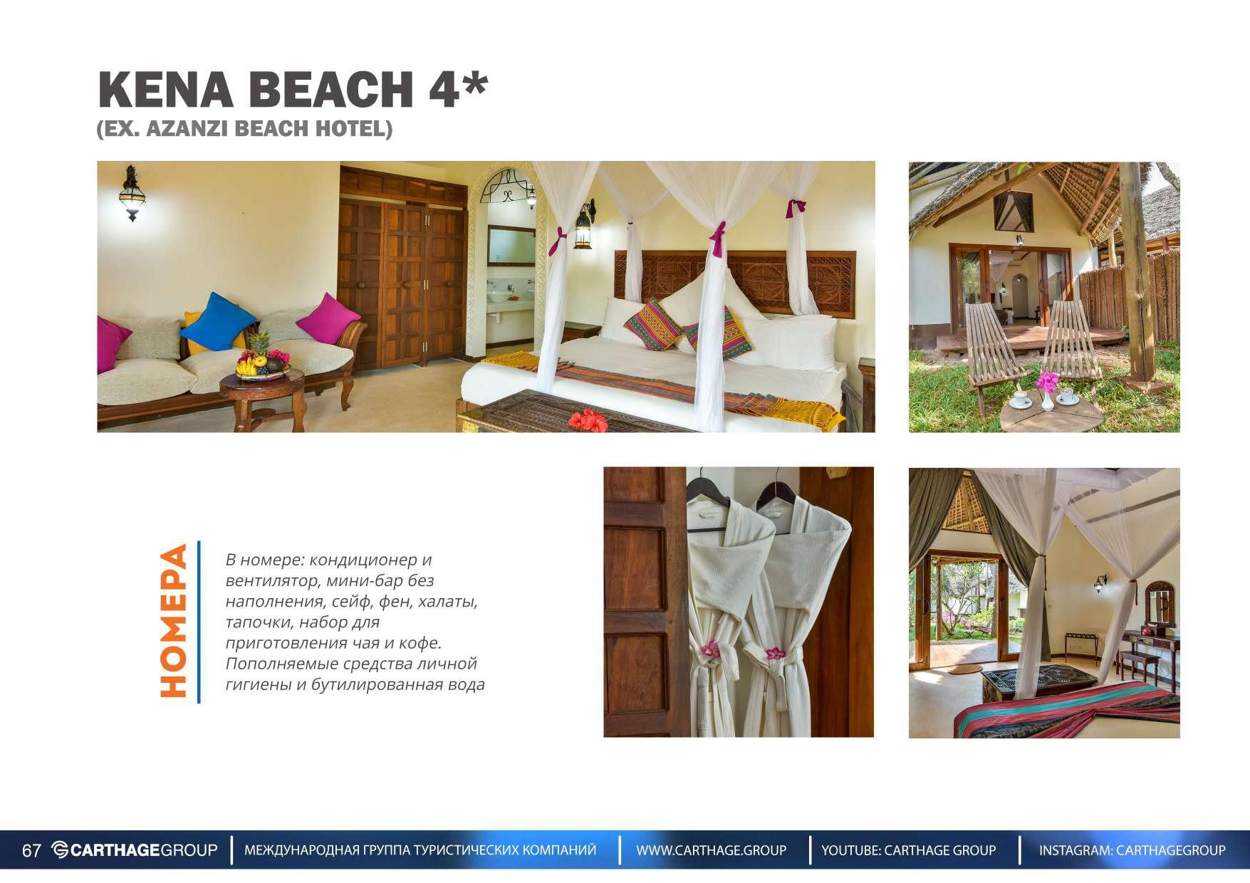27.11 - Zanzibar Presentation 2020-2021_page-0067