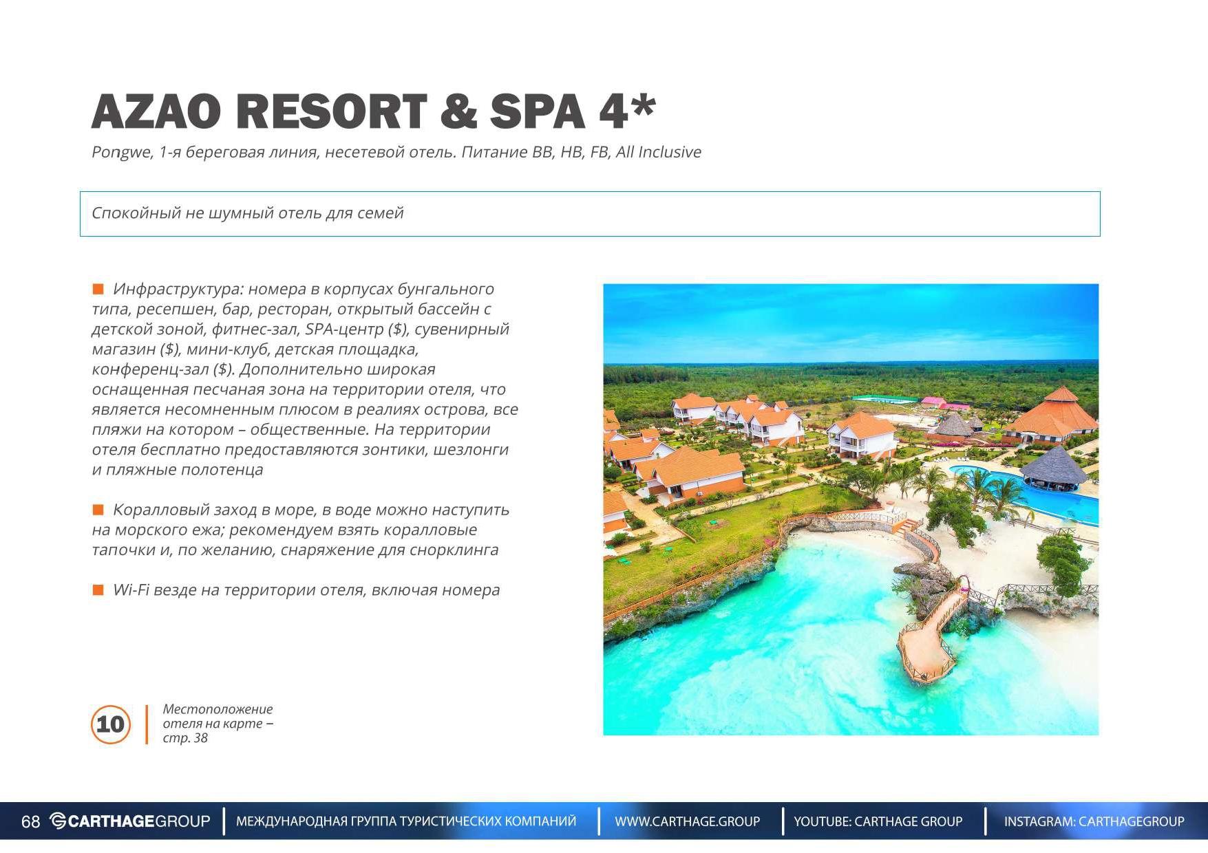 27.11 - Zanzibar Presentation 2020-2021_page-0068