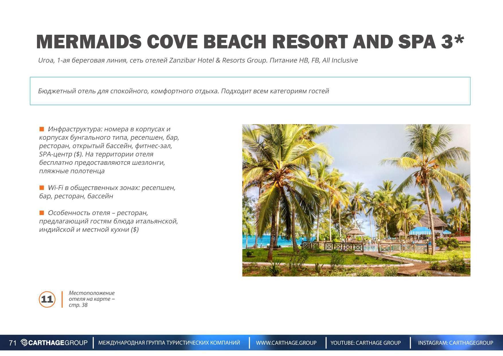 27.11 - Zanzibar Presentation 2020-2021_page-0071