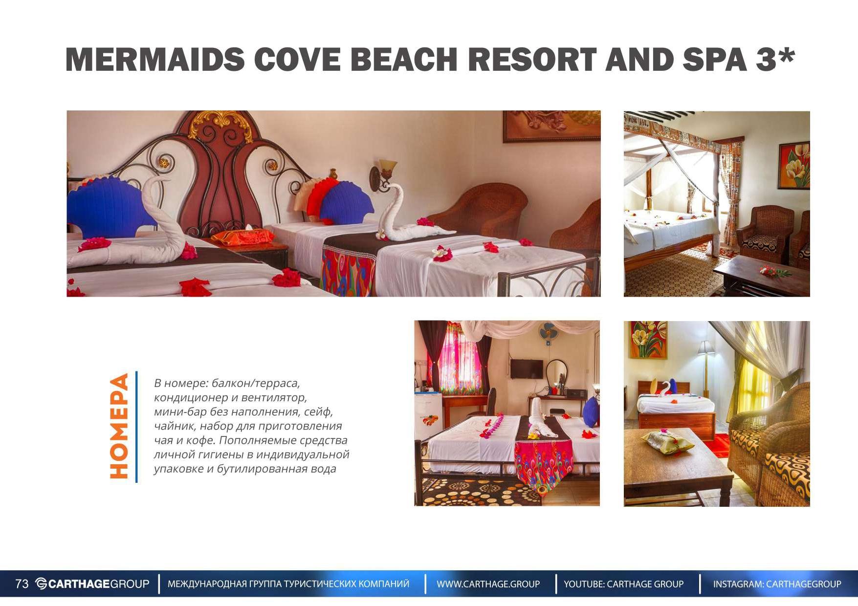 27.11 - Zanzibar Presentation 2020-2021_page-0073