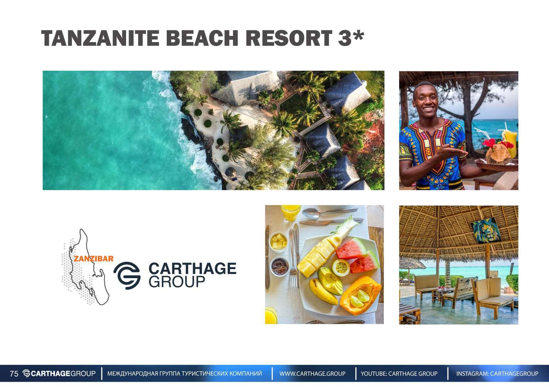 27.11 - Zanzibar Presentation 2020-2021_page-0075
