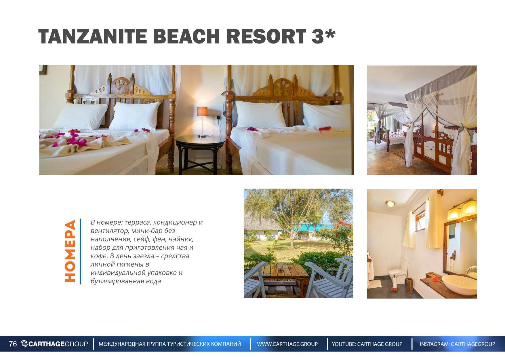 27.11 - Zanzibar Presentation 2020-2021_page-0076