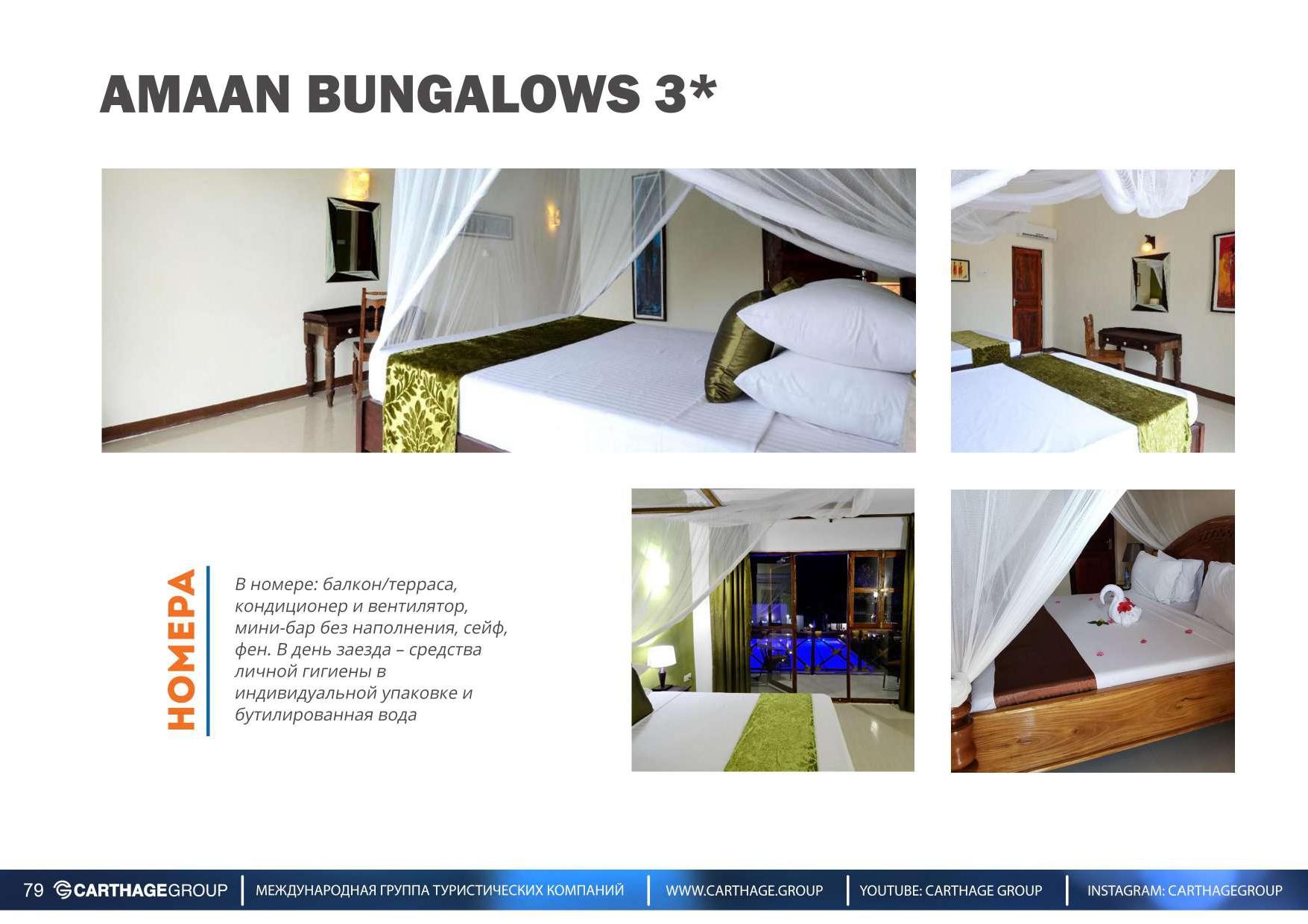 27.11 - Zanzibar Presentation 2020-2021_page-0079