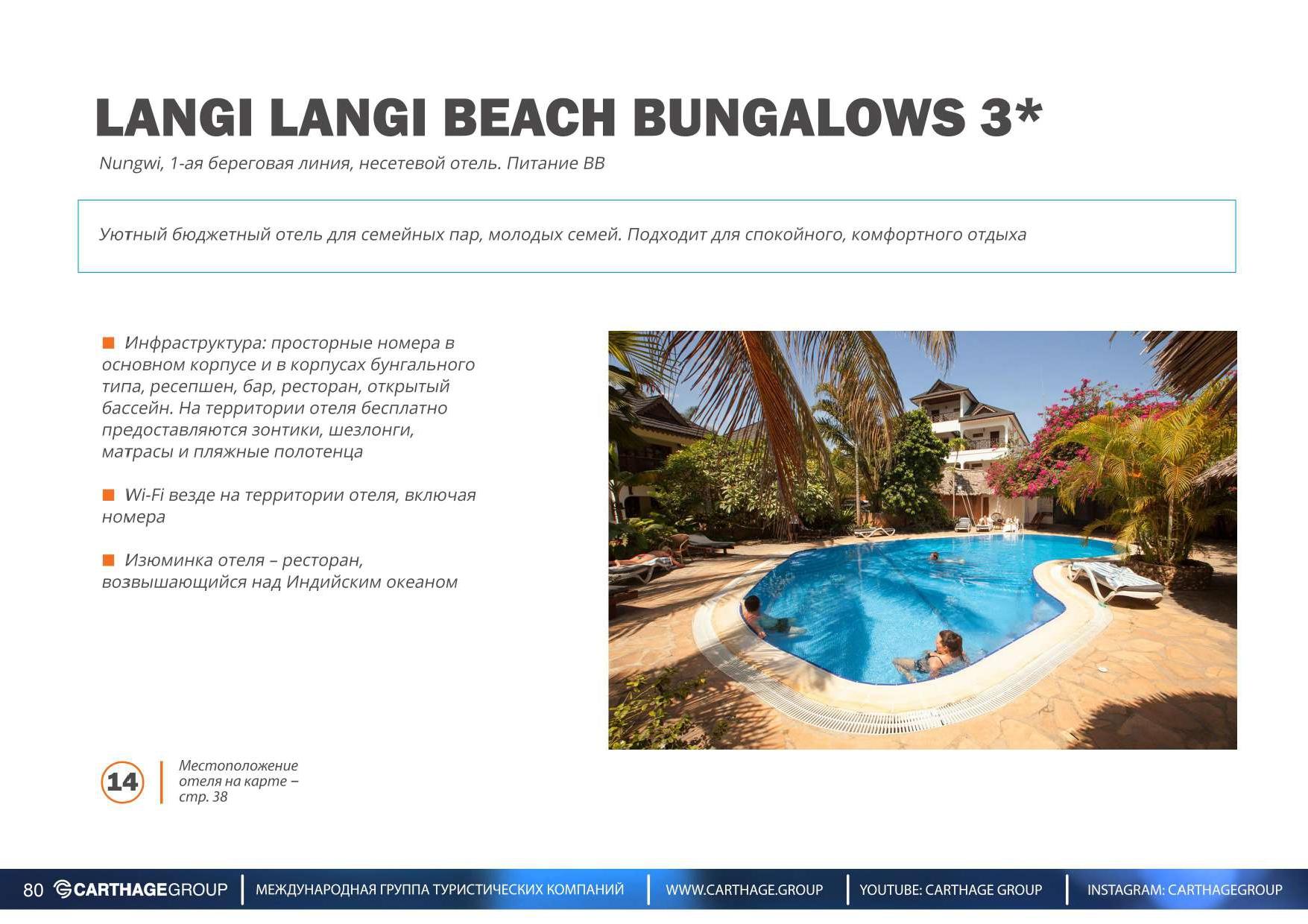 27.11 - Zanzibar Presentation 2020-2021_page-0080