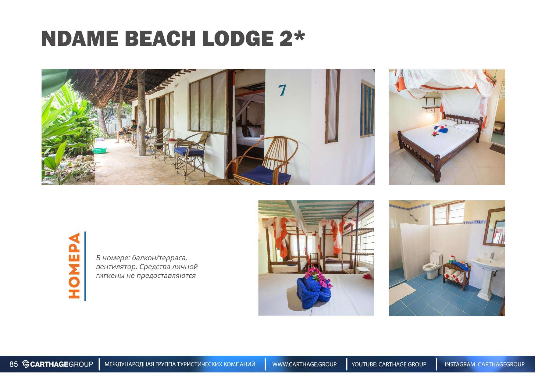 27.11 - Zanzibar Presentation 2020-2021_page-0085