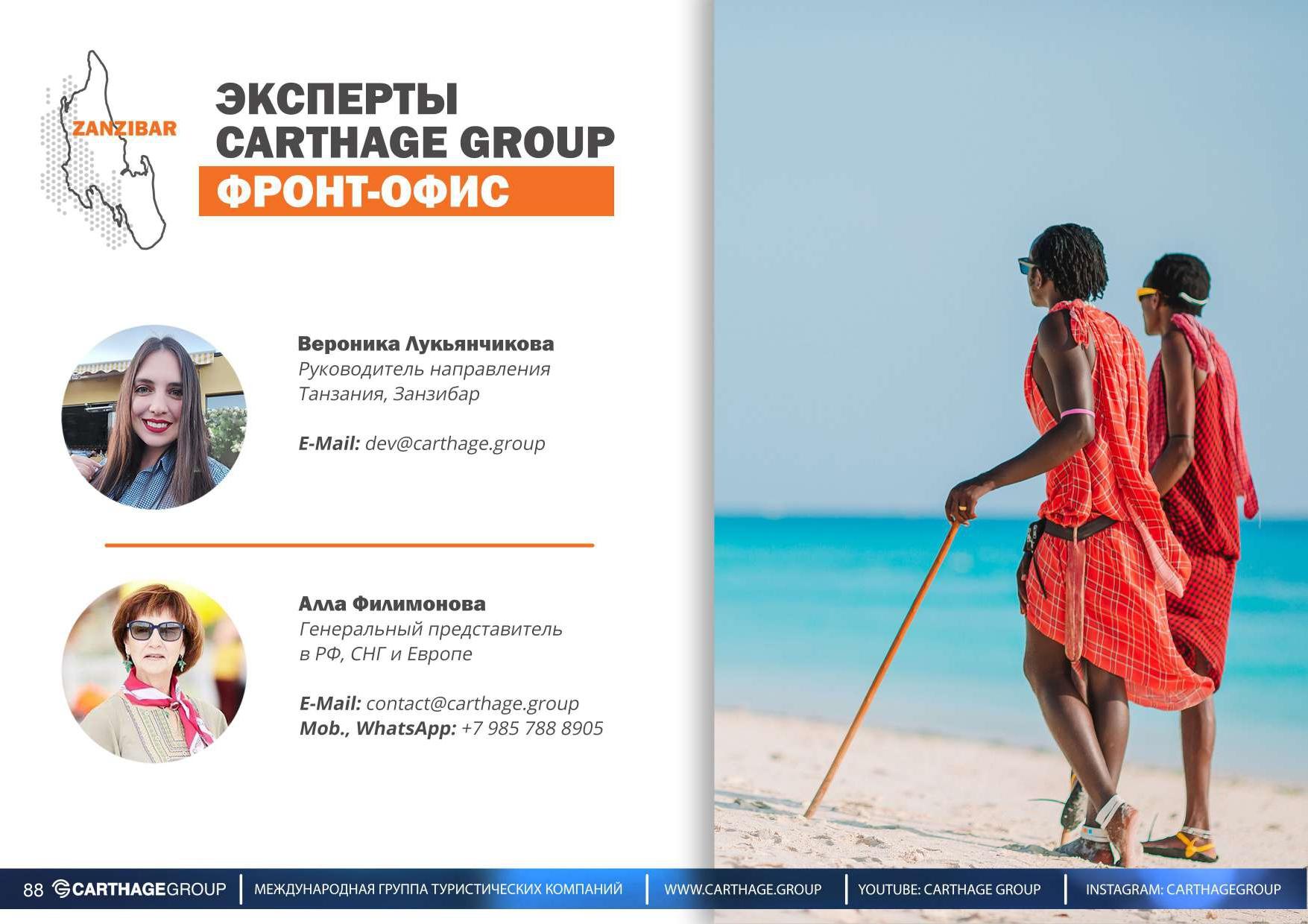 27.11 - Zanzibar Presentation 2020-2021_page-0088
