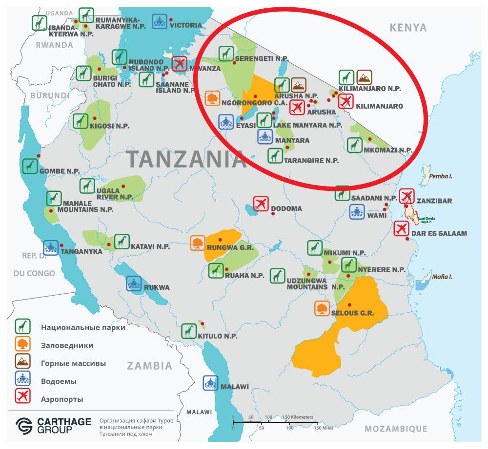 Национальные парки для сафари-в Танзании на карте