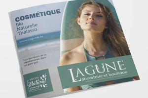 Каталог косметики из Туниса Лагуна