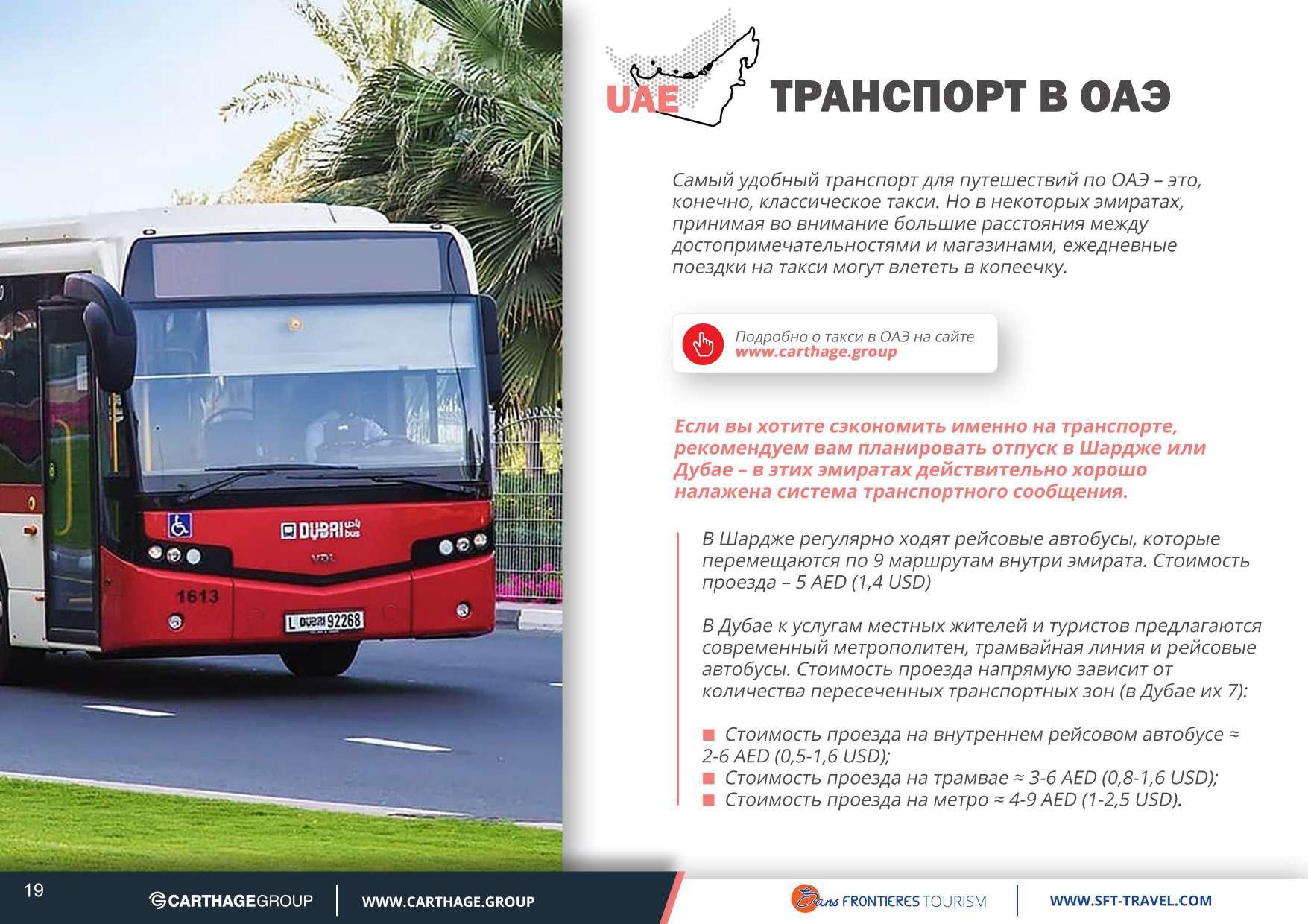 UAE presentation (18)