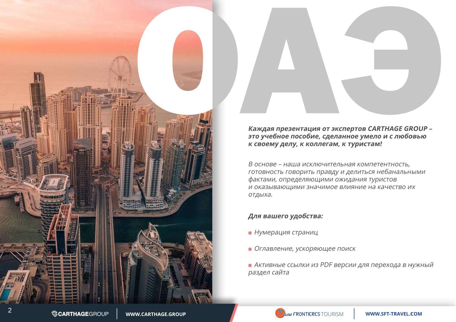 UAE presentation (2)