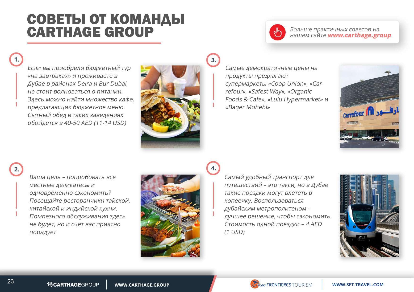 UAE presentation (22)