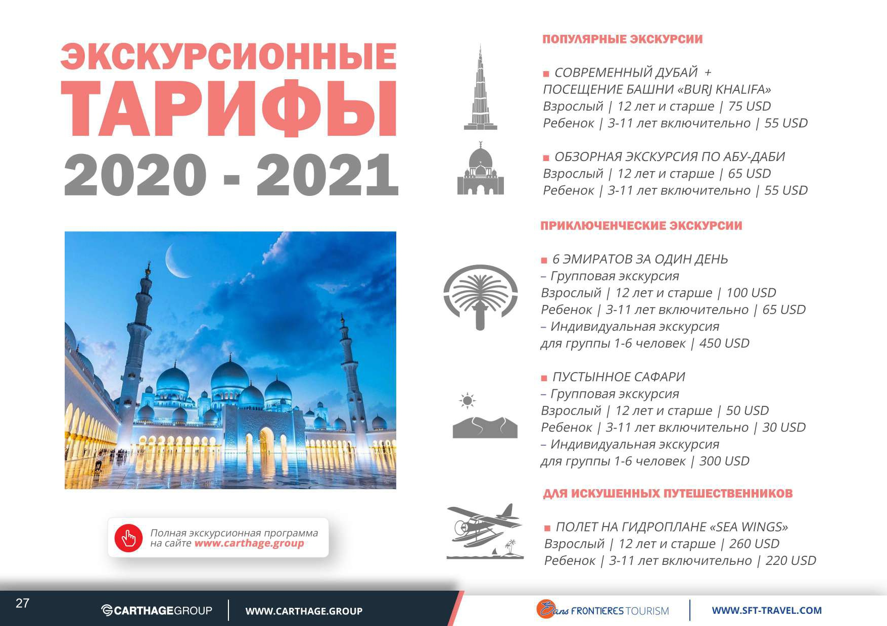 UAE presentation (26)