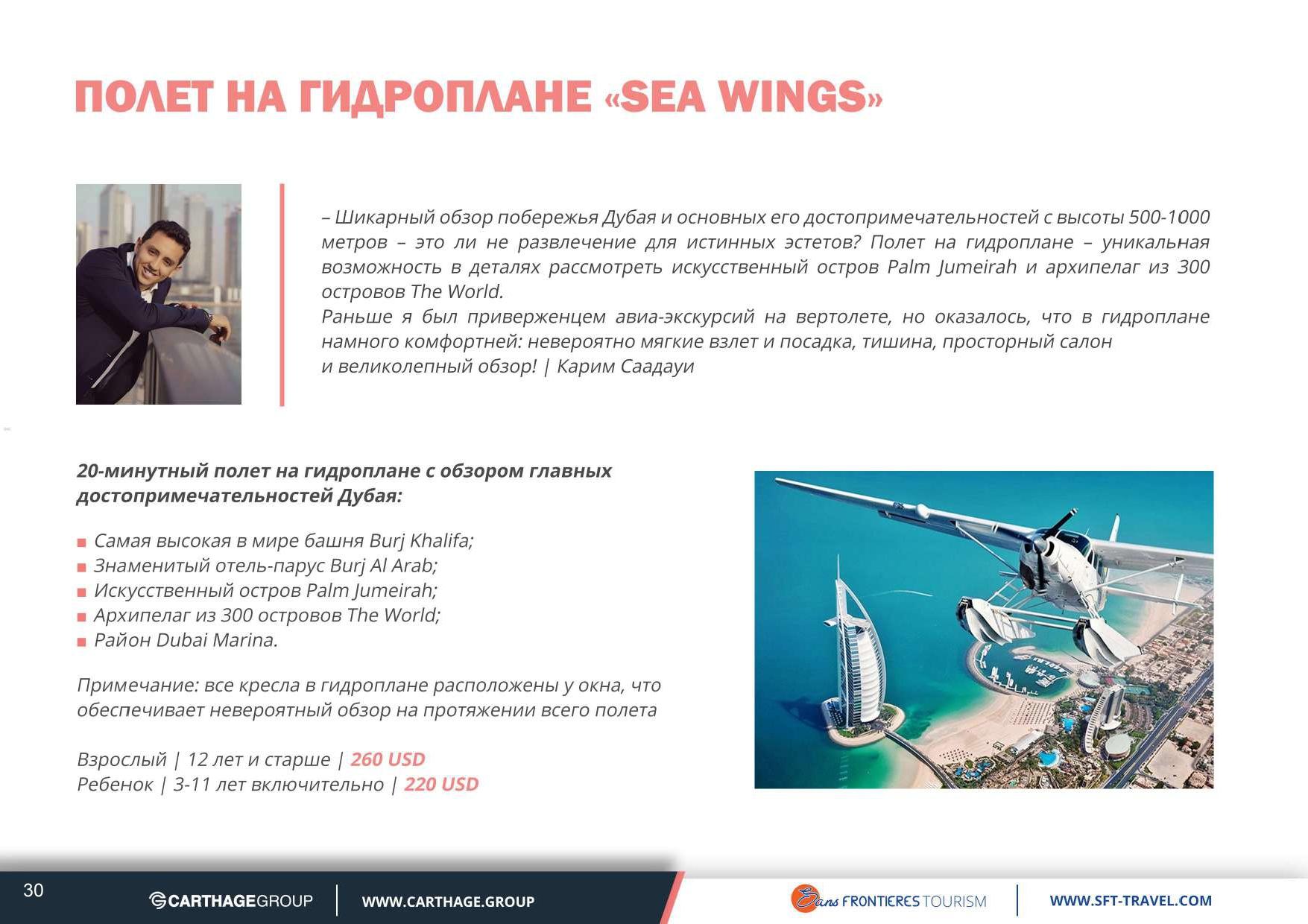 UAE presentation (29)