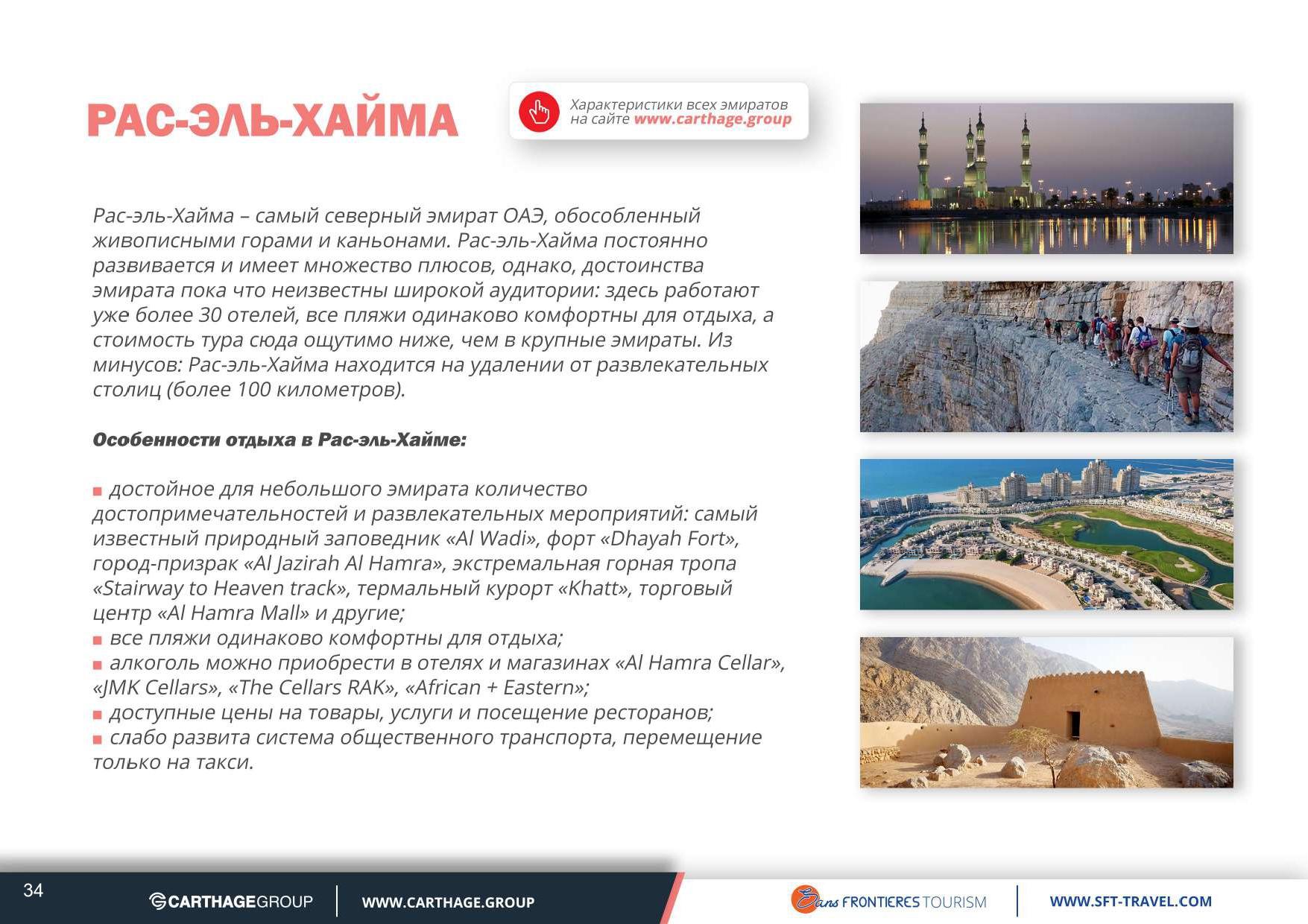 UAE presentation (33)