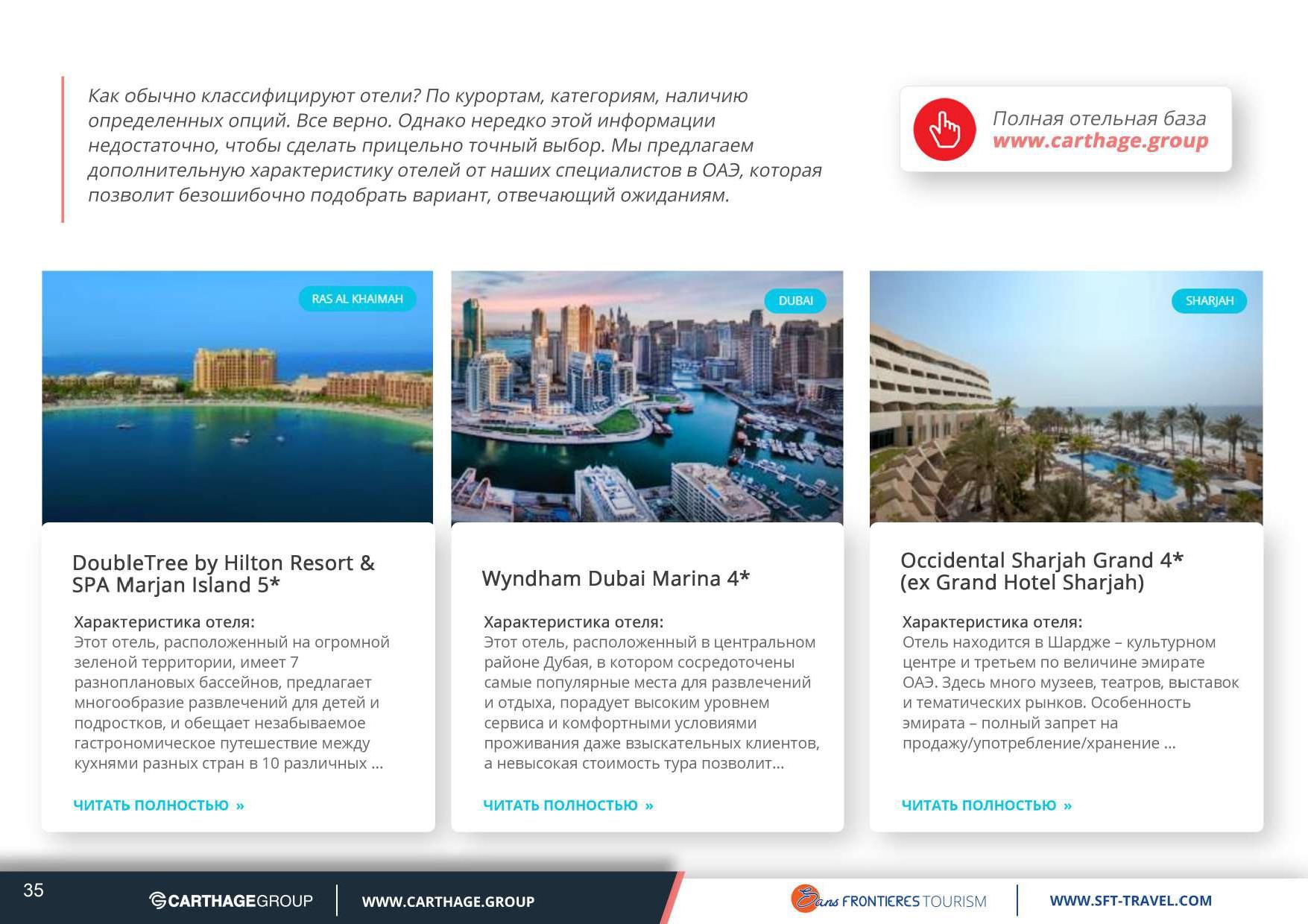 UAE presentation (34)