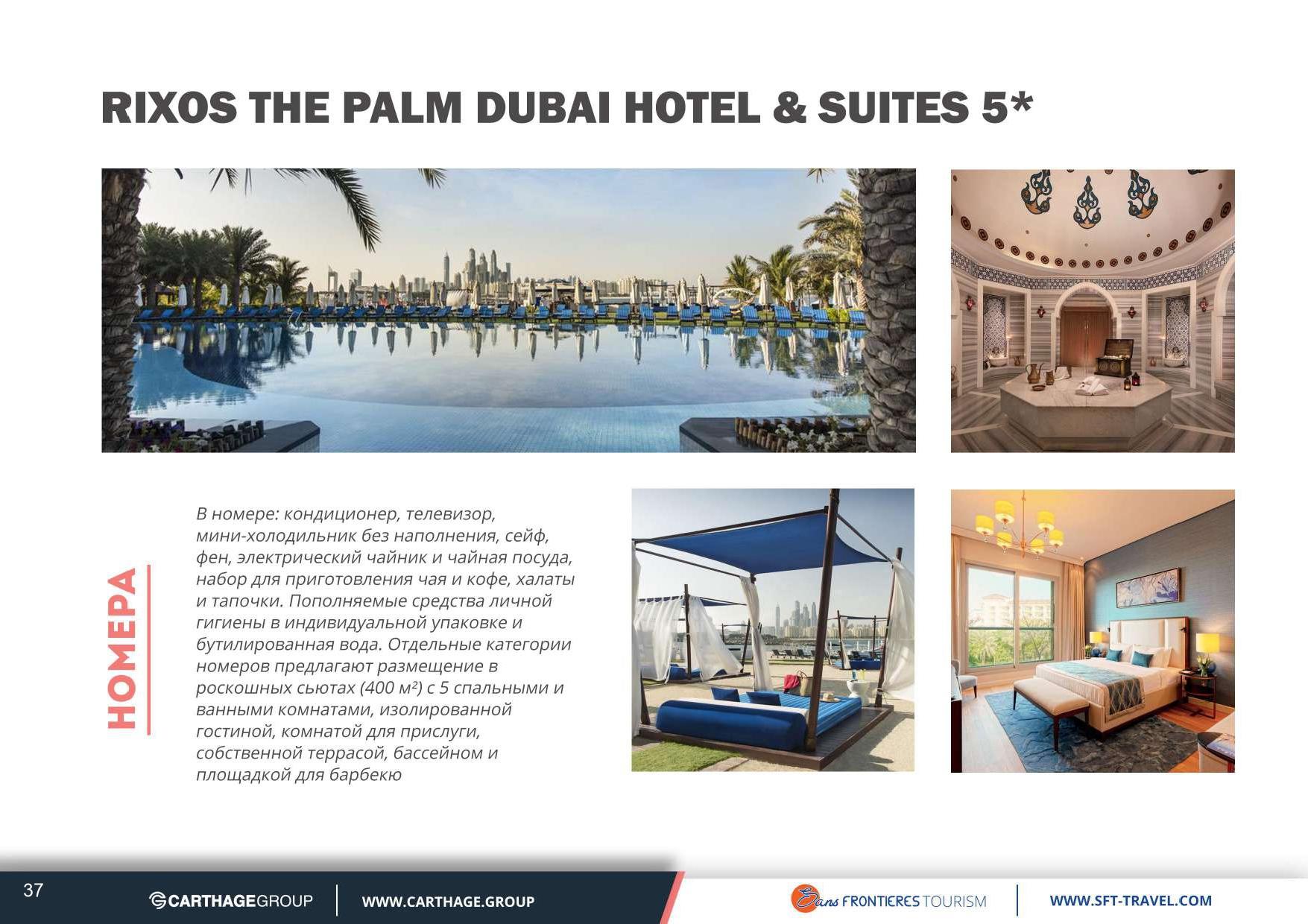 UAE presentation (36)