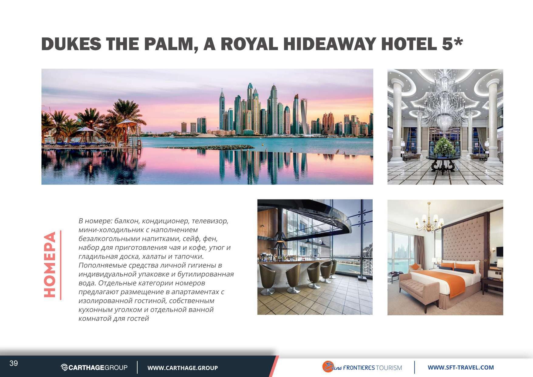 UAE presentation (38)