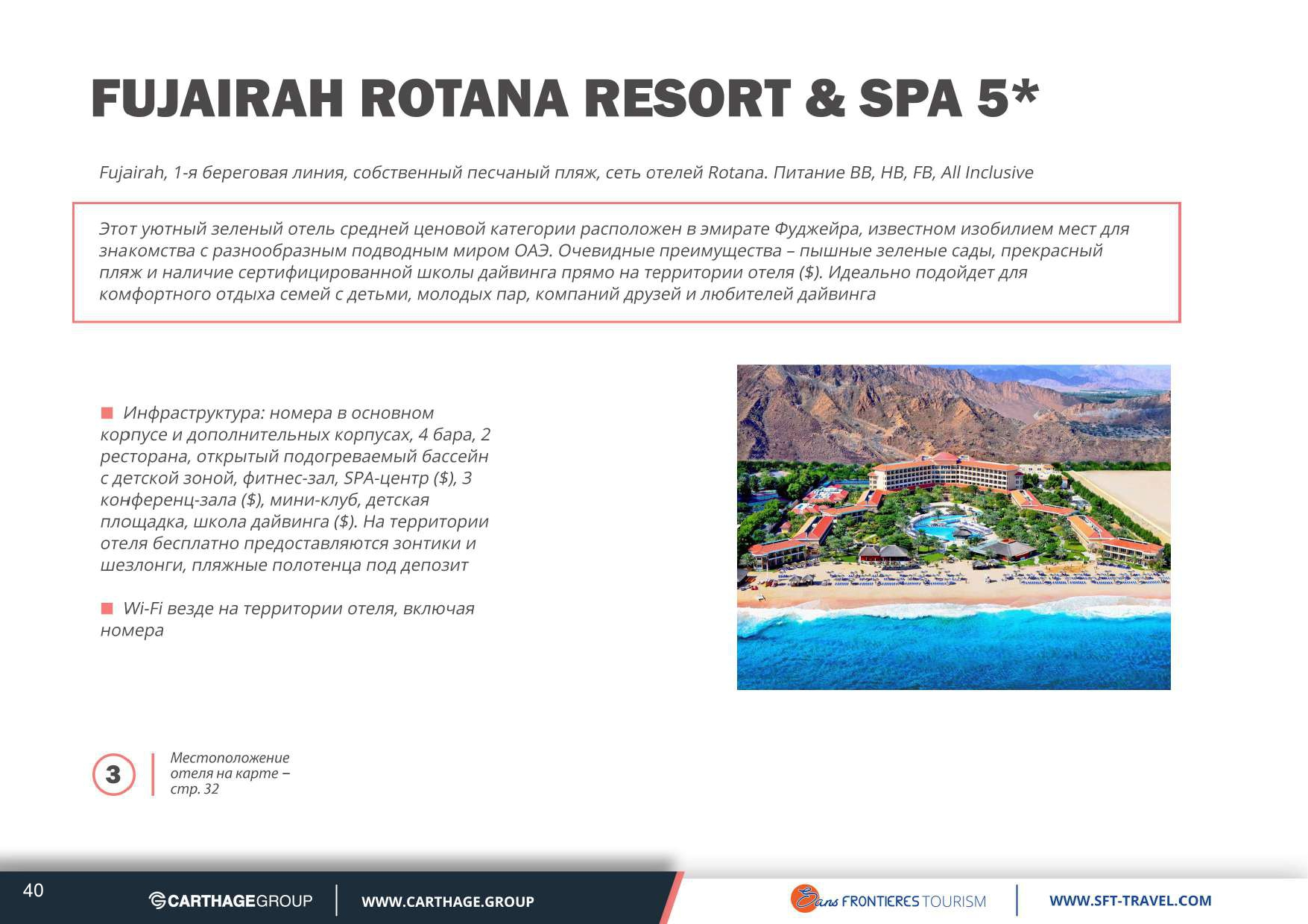 UAE presentation (39)