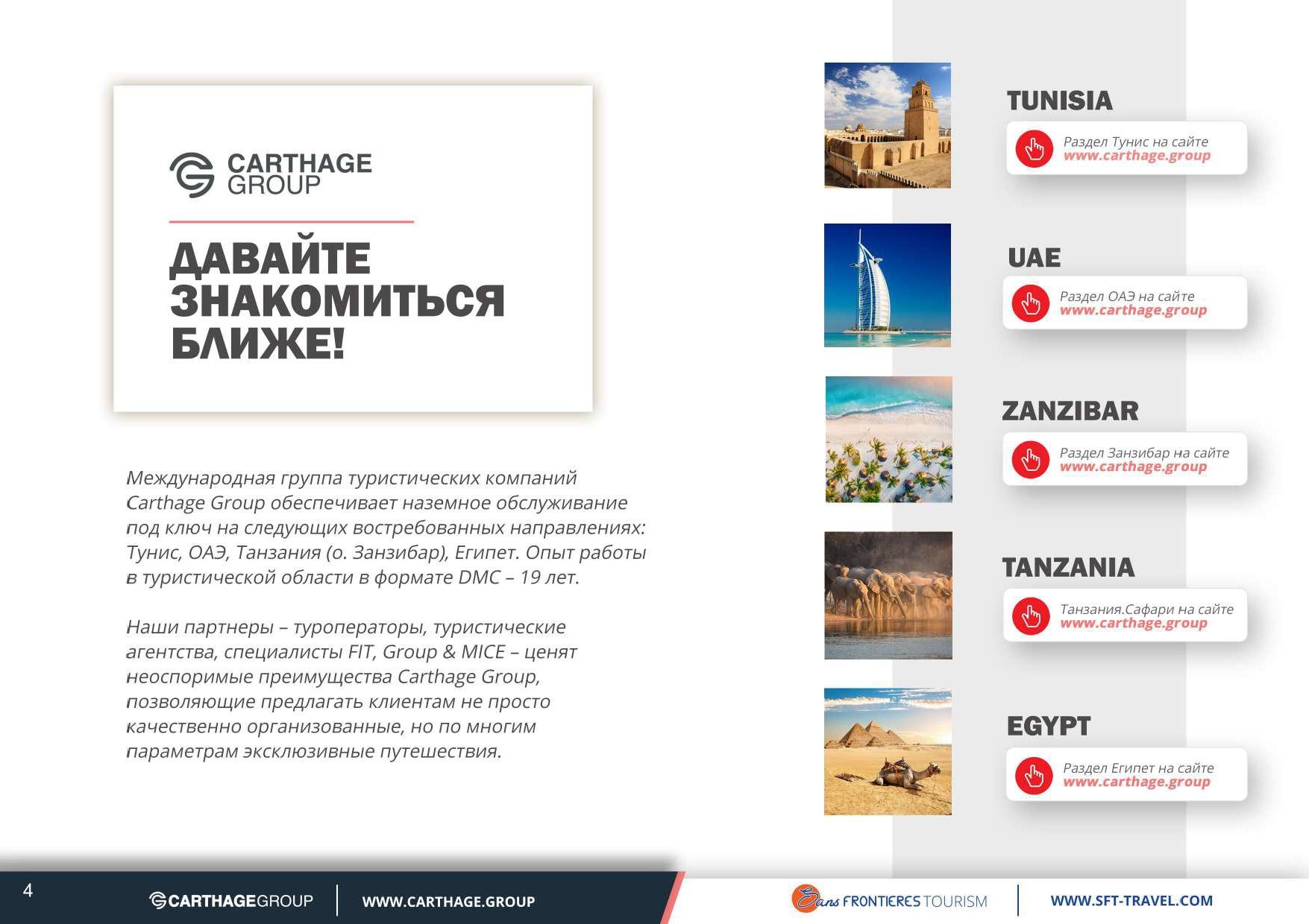 UAE presentation (4)