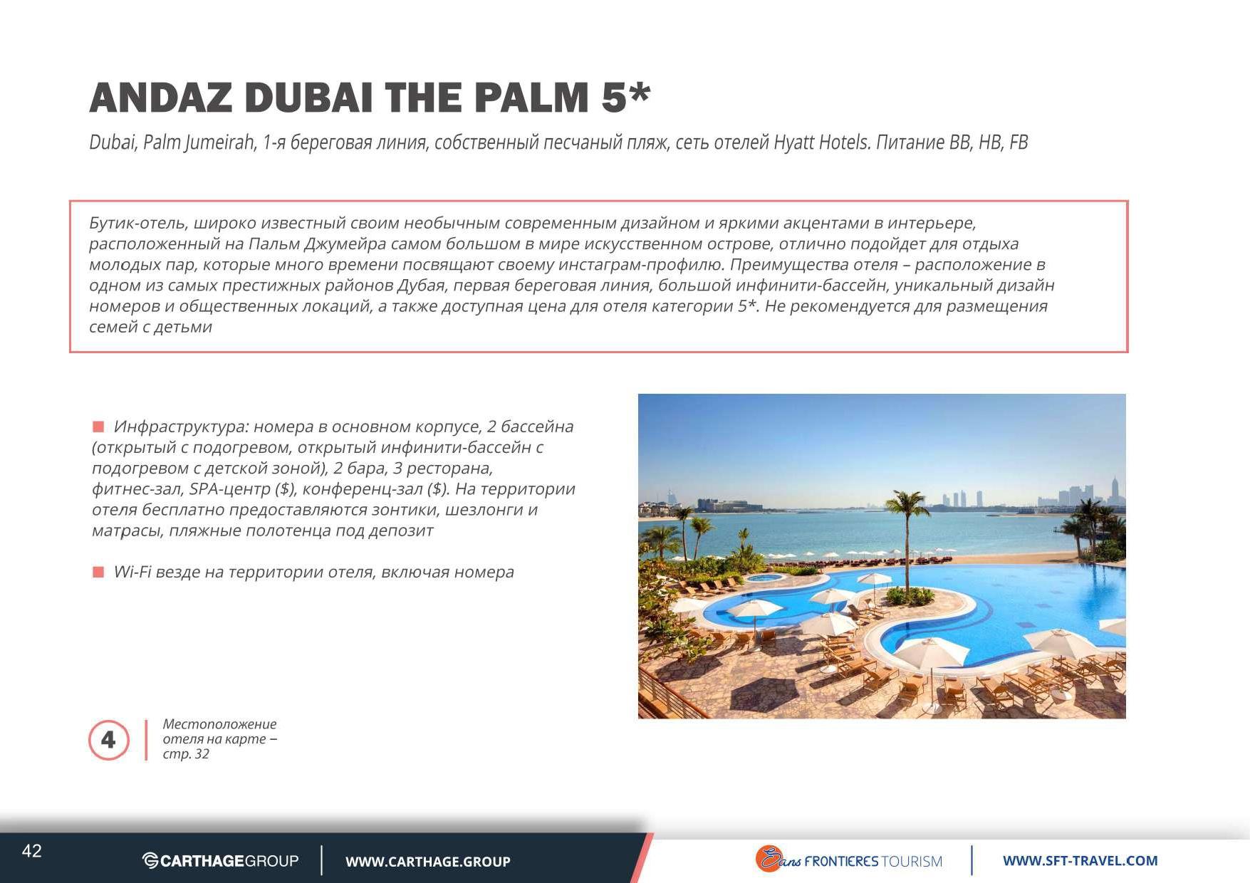 UAE presentation (41)