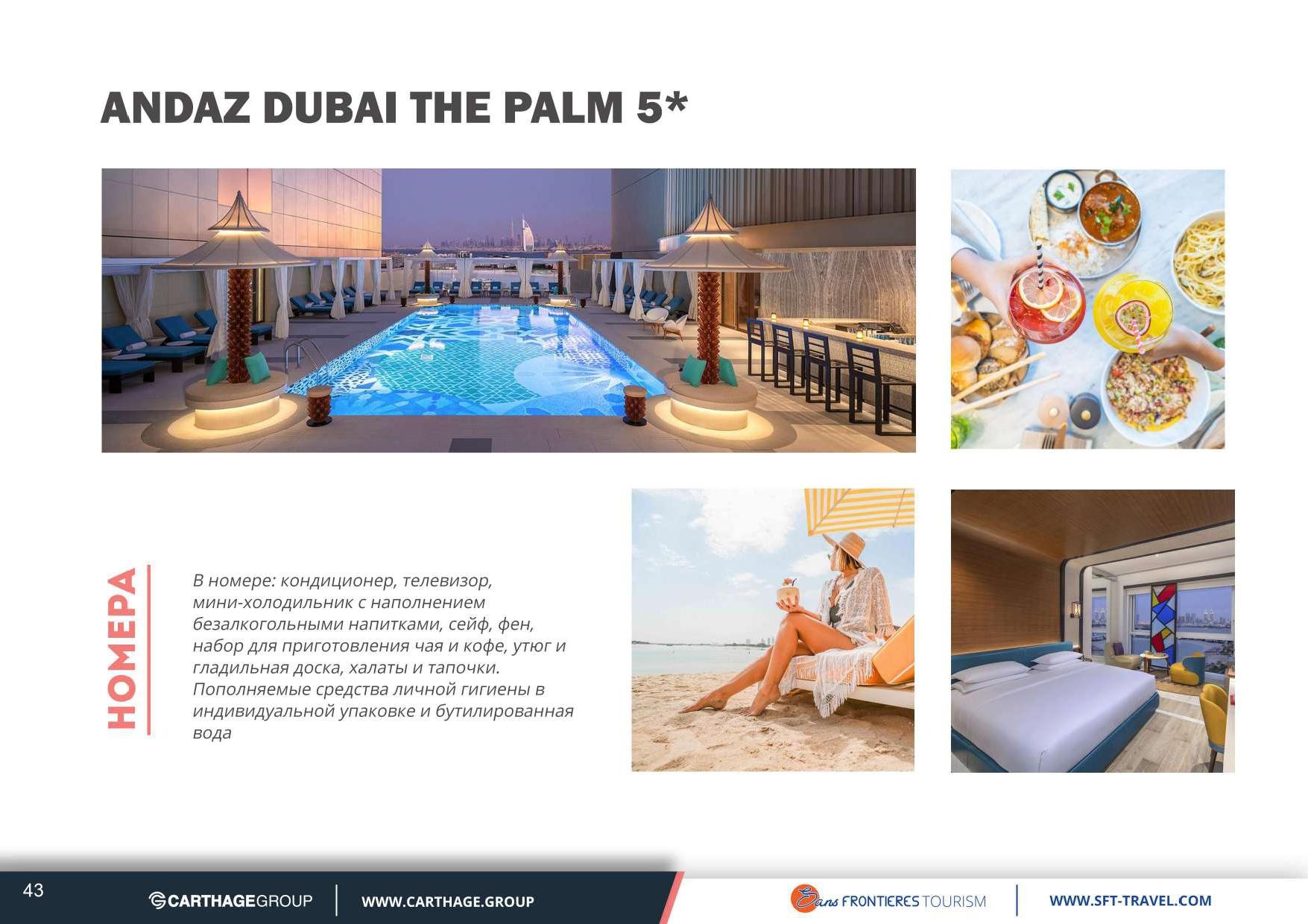 UAE presentation (42)