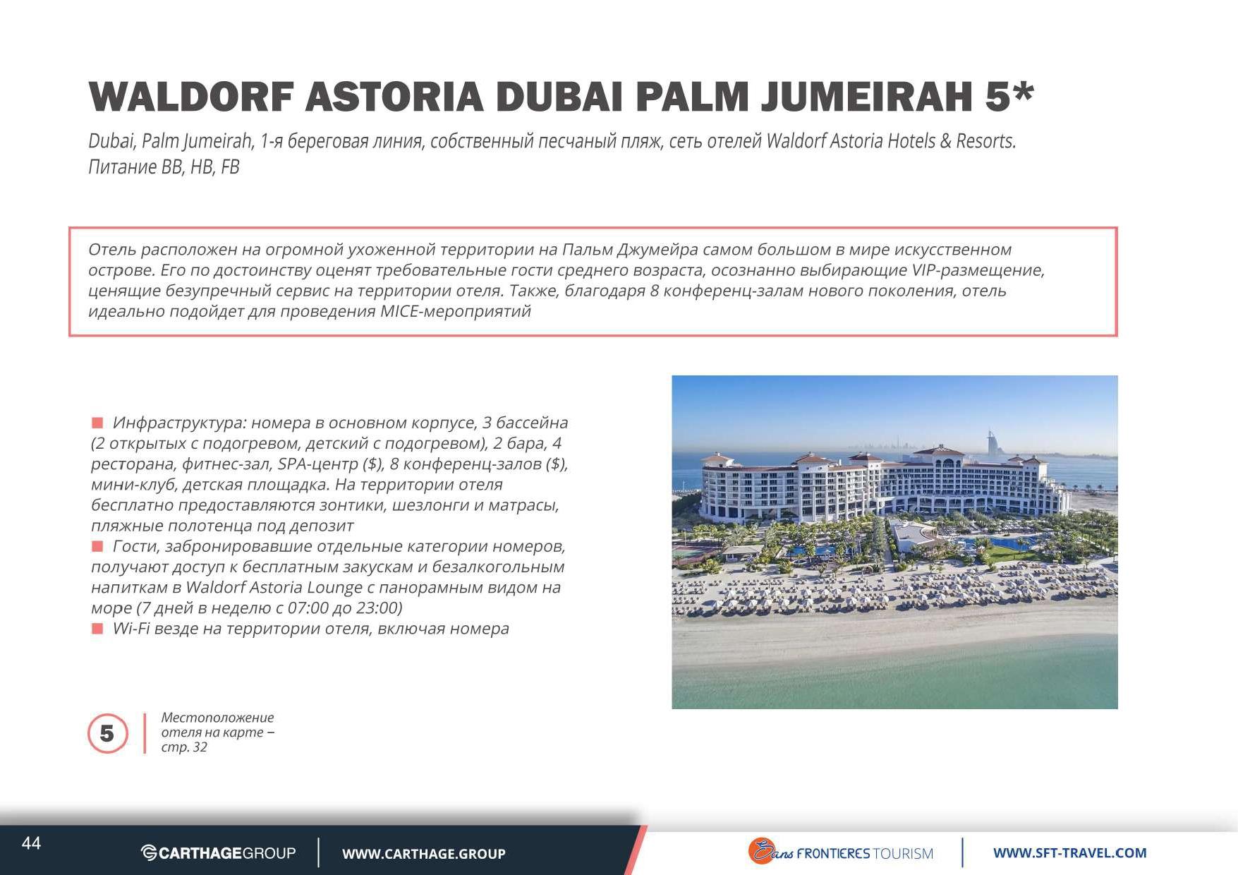 UAE presentation (43)