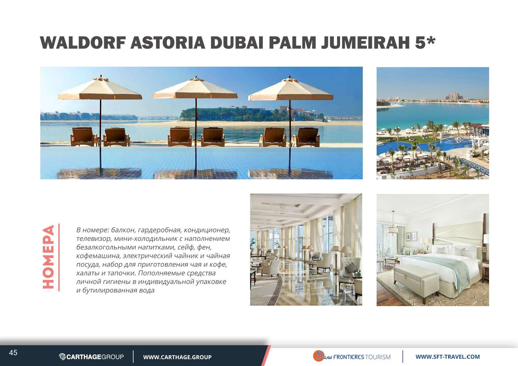 UAE presentation (44)