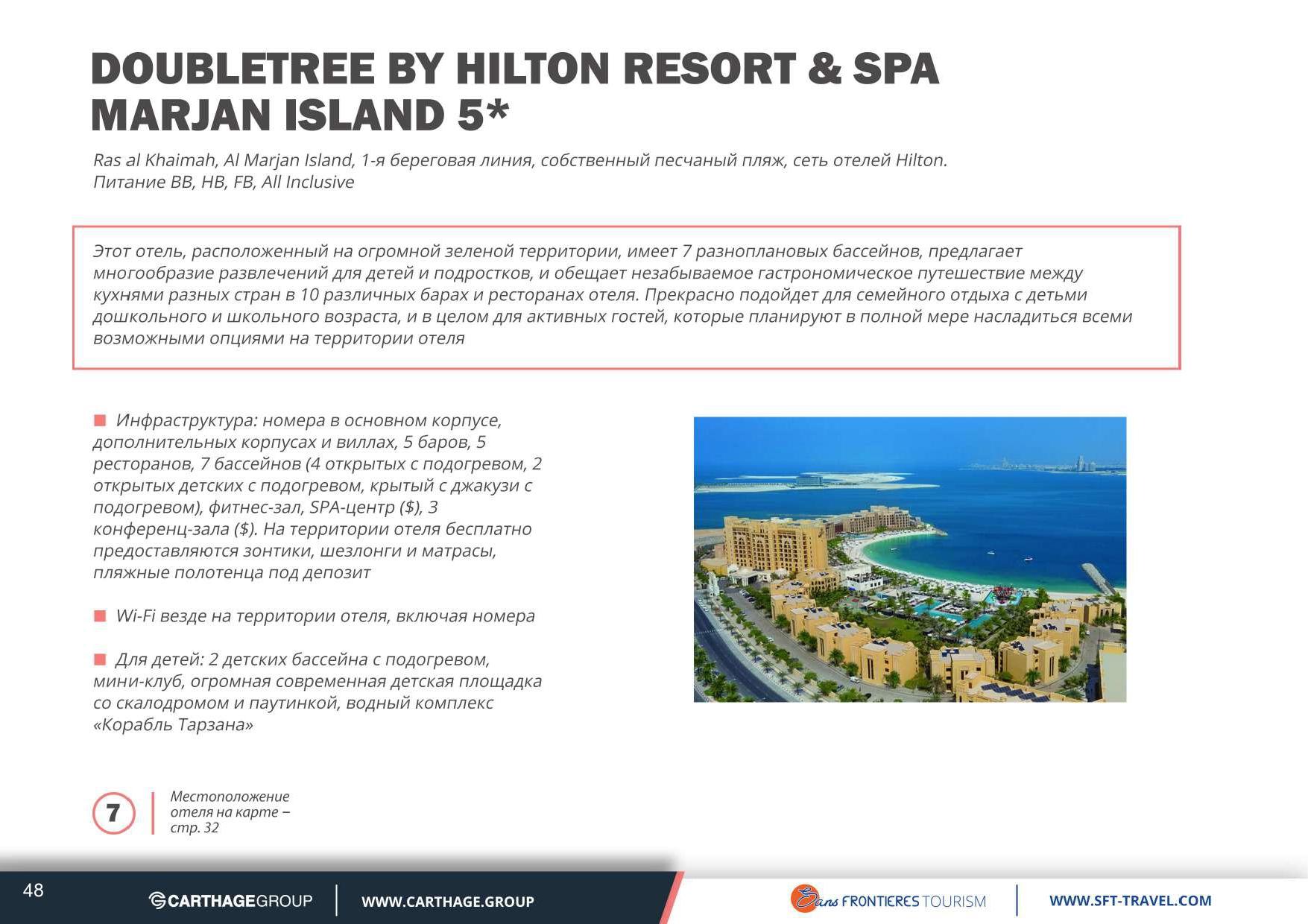 UAE presentation (47)