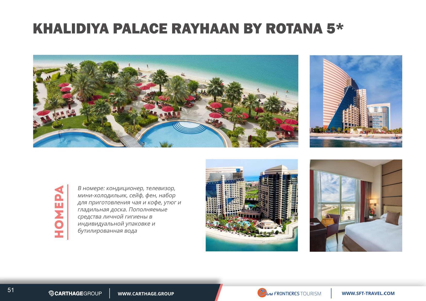 UAE presentation (50)