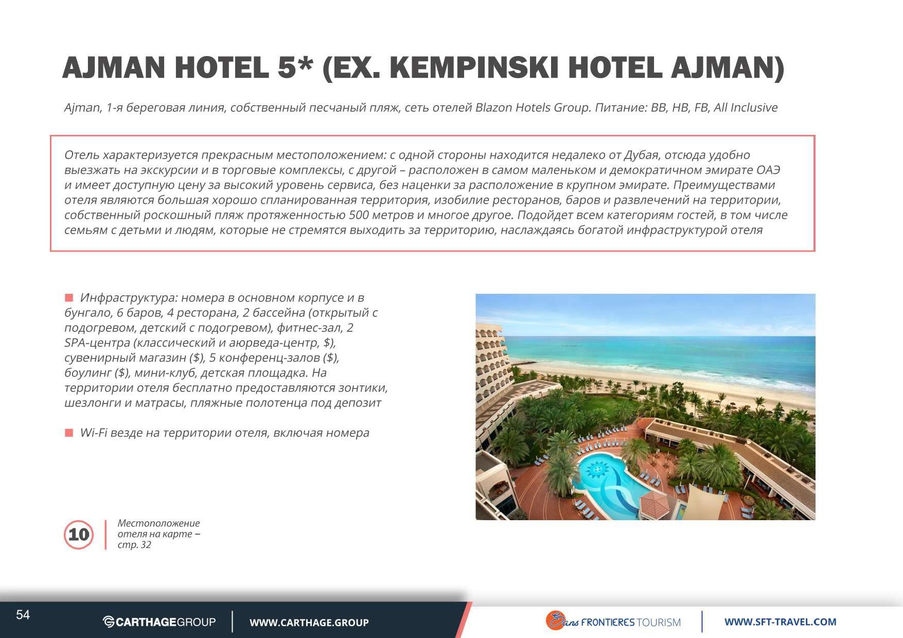 UAE presentation (53)