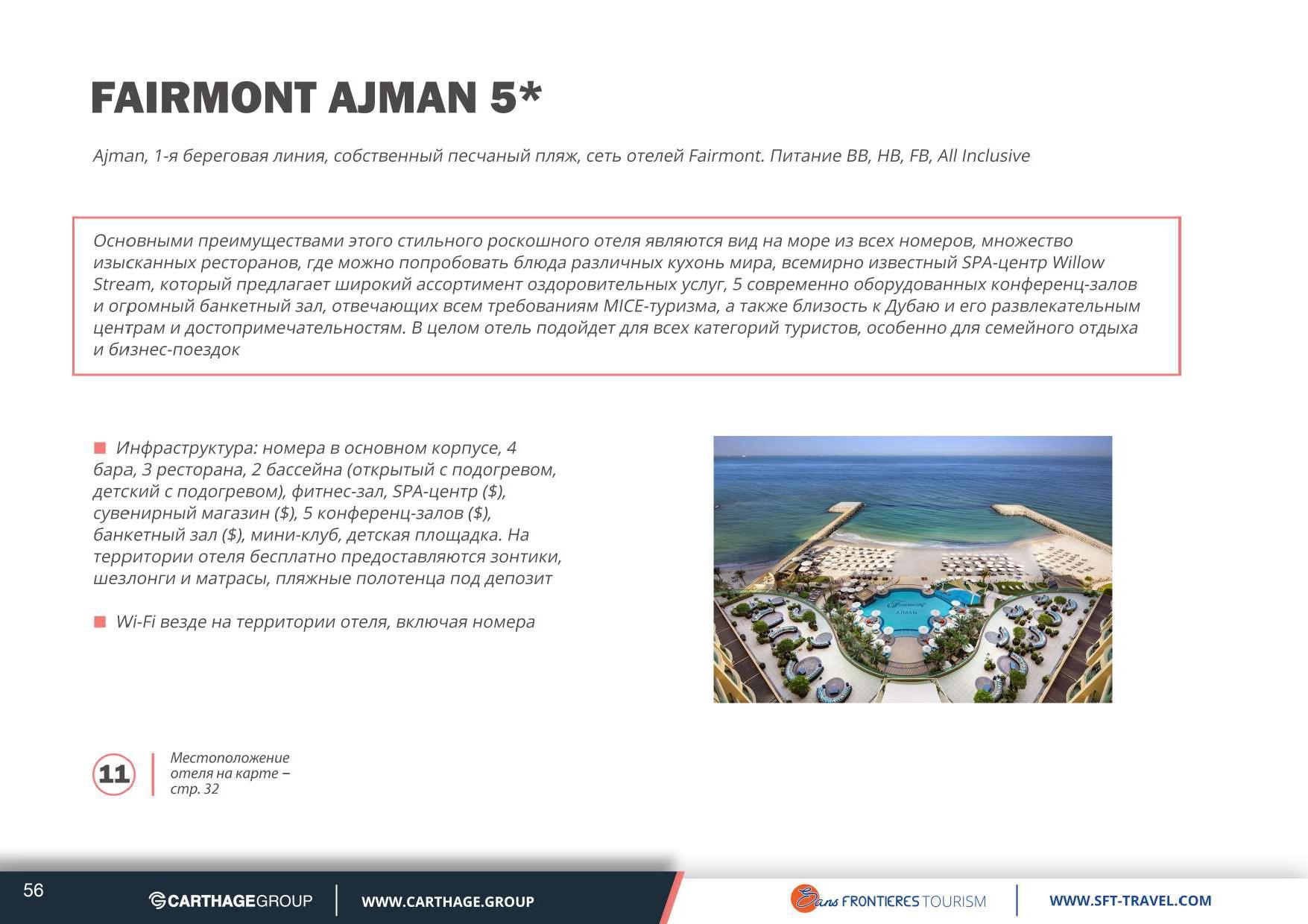 UAE presentation (55)