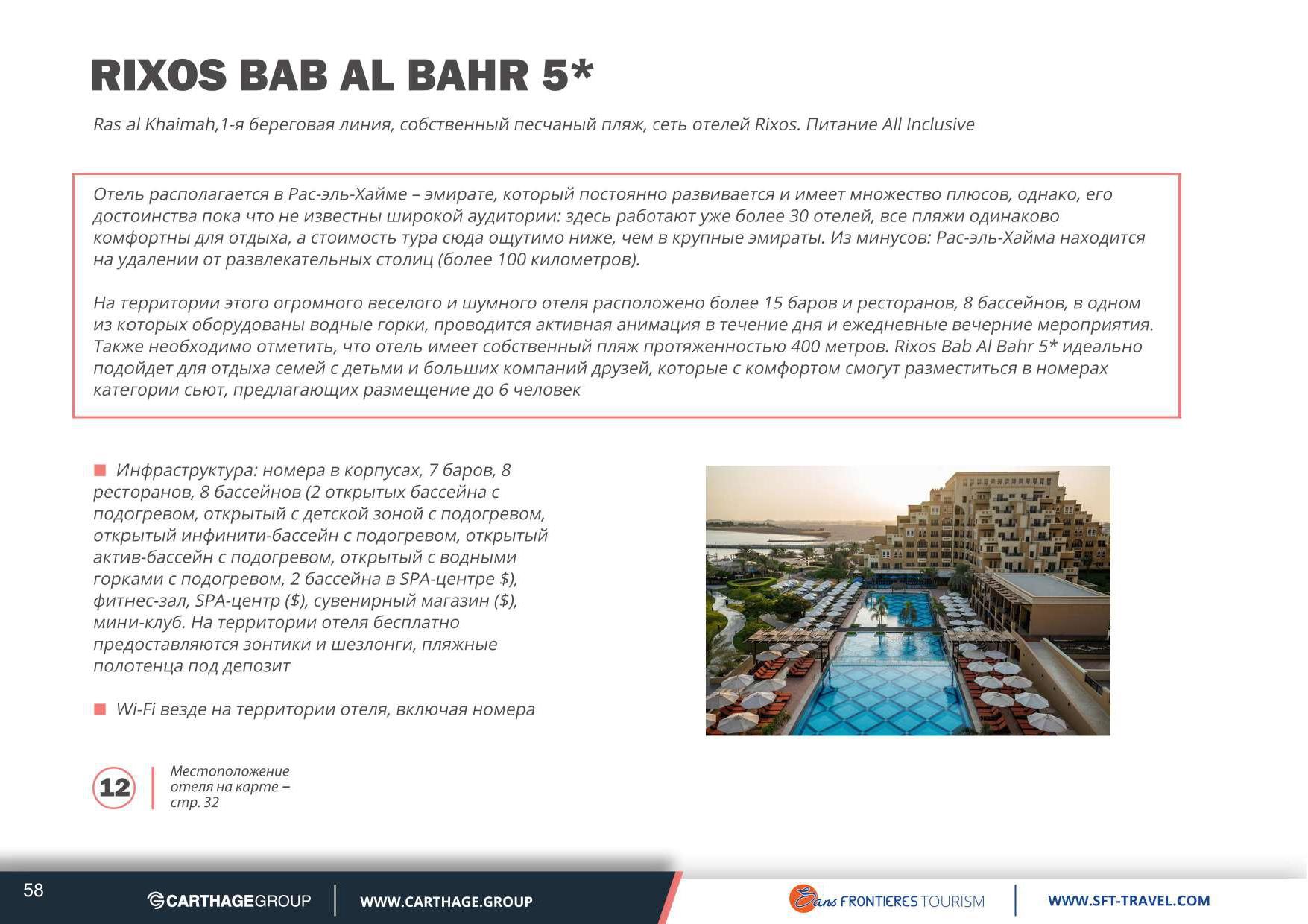 UAE presentation (57)